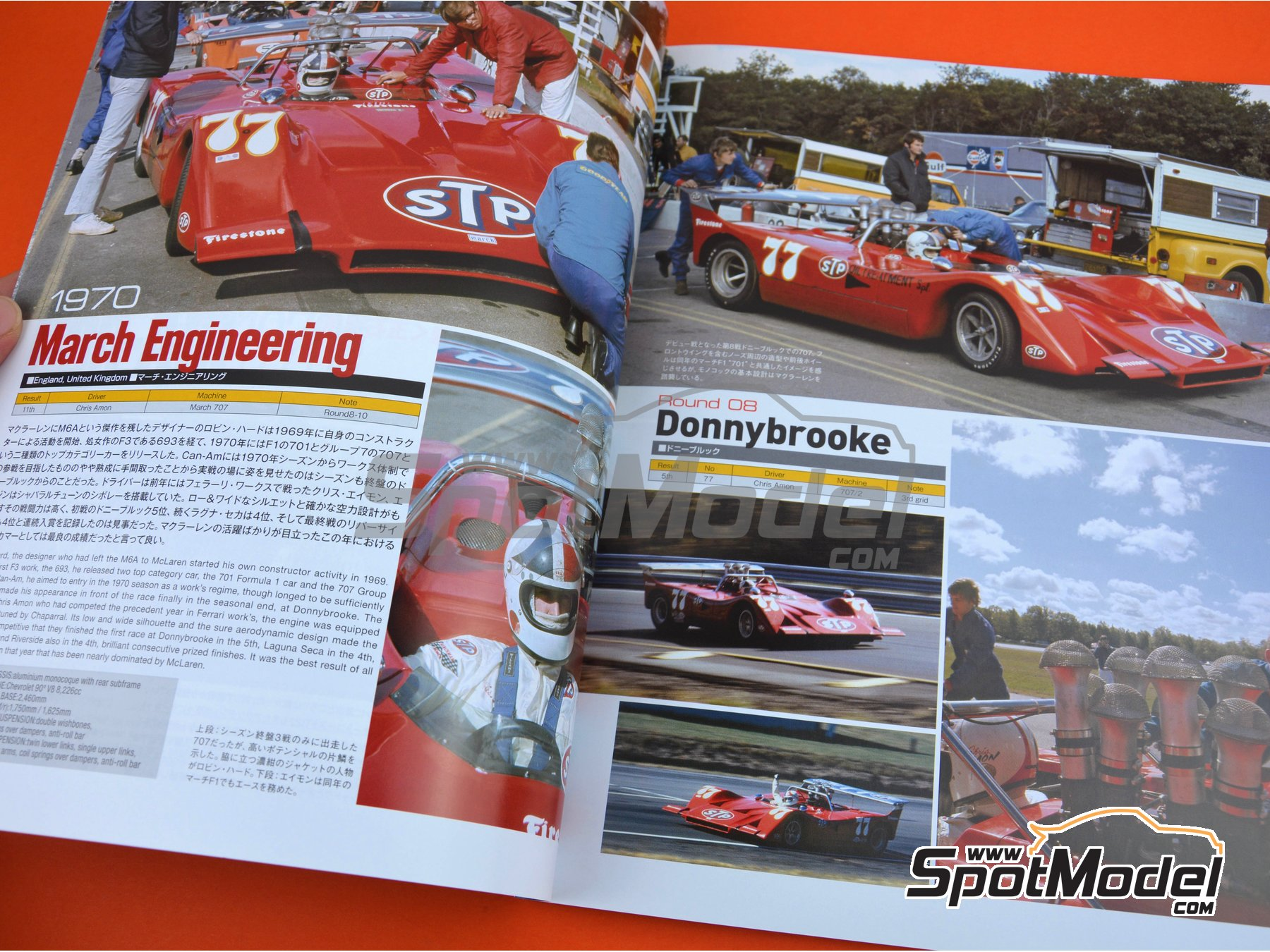 Image 2: JOE HONDA Sportcar Spectacles by Hiro: Part 2 - Can-Am Canadian-American Challenge Cup 1970 | Reference / walkaround book manufactured by Model Factory Hiro (ref. MFH-SS011)