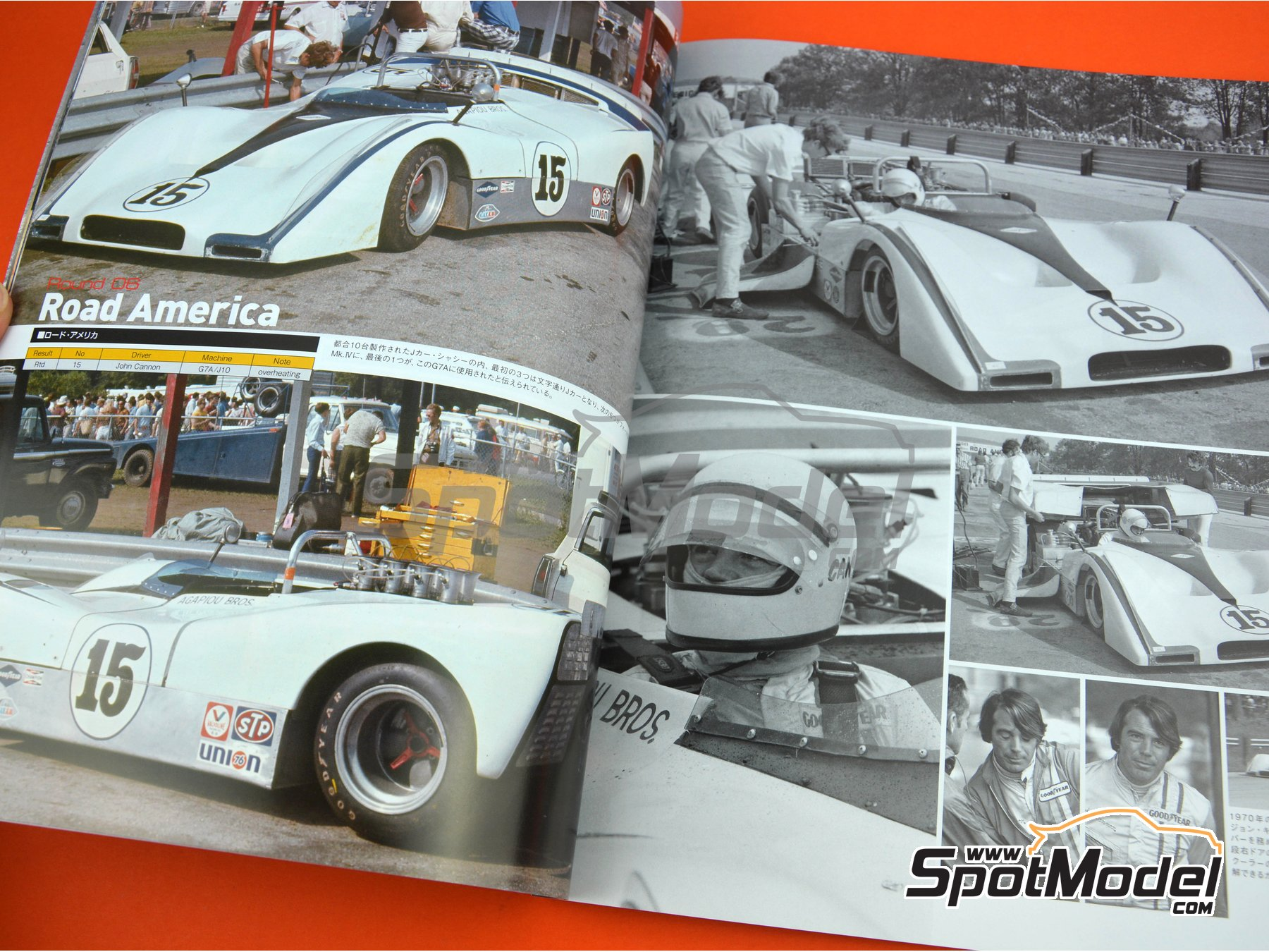 Image 3: JOE HONDA Sportcar Spectacles by Hiro: Part 2 - Can-Am Canadian-American Challenge Cup 1970 | Reference / walkaround book manufactured by Model Factory Hiro (ref. MFH-SS011)