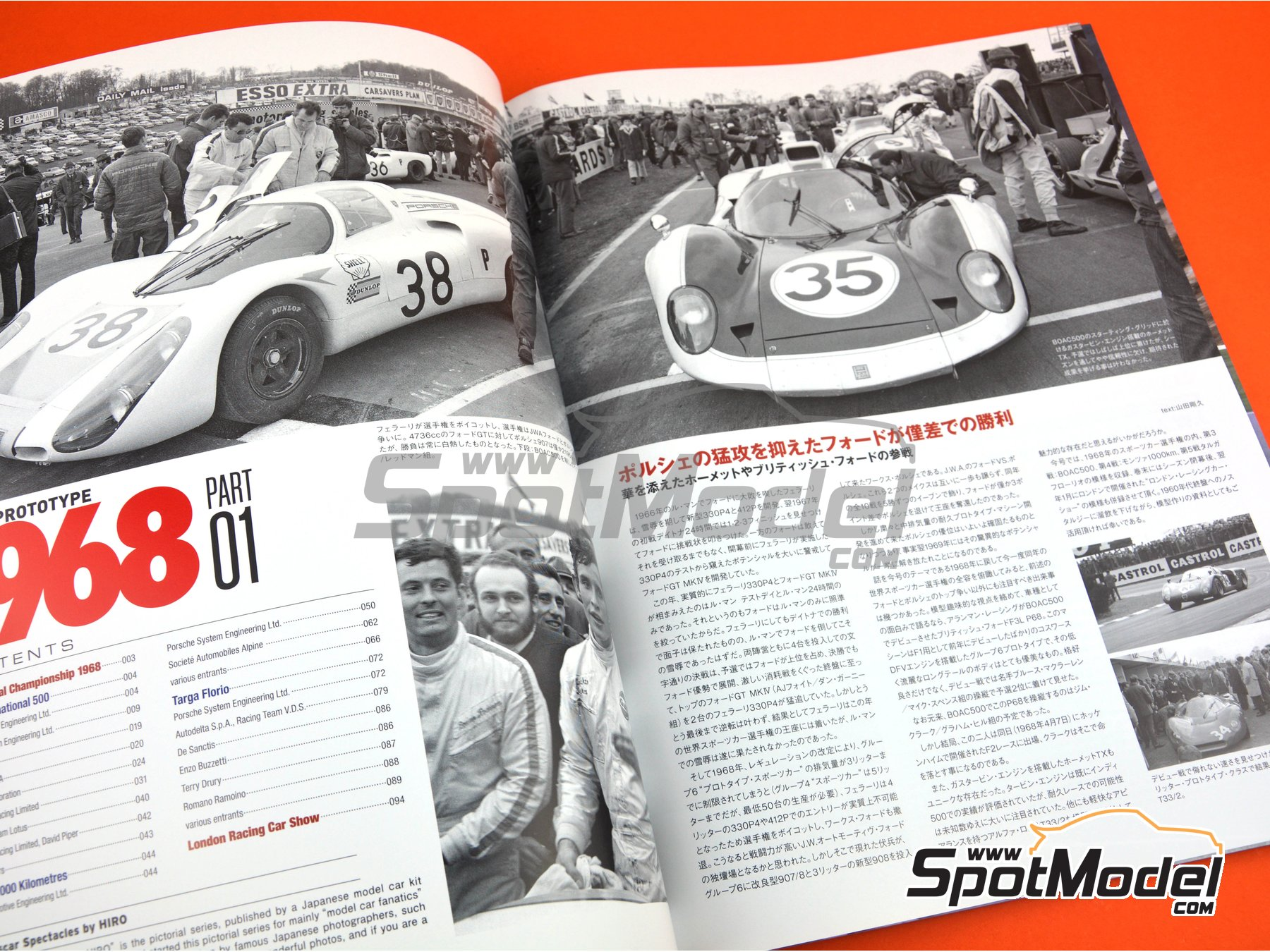 Image 2: JOE HONDA Sportcar Spectacles by Hiro: Sport Prototypes - Part 1 - 1000 Kms Monza, Targa Florio, 500 Kms BOAC Sports Race 1968 | Reference / walkaround book manufactured by Model Factory Hiro (ref. MFH-SS013)