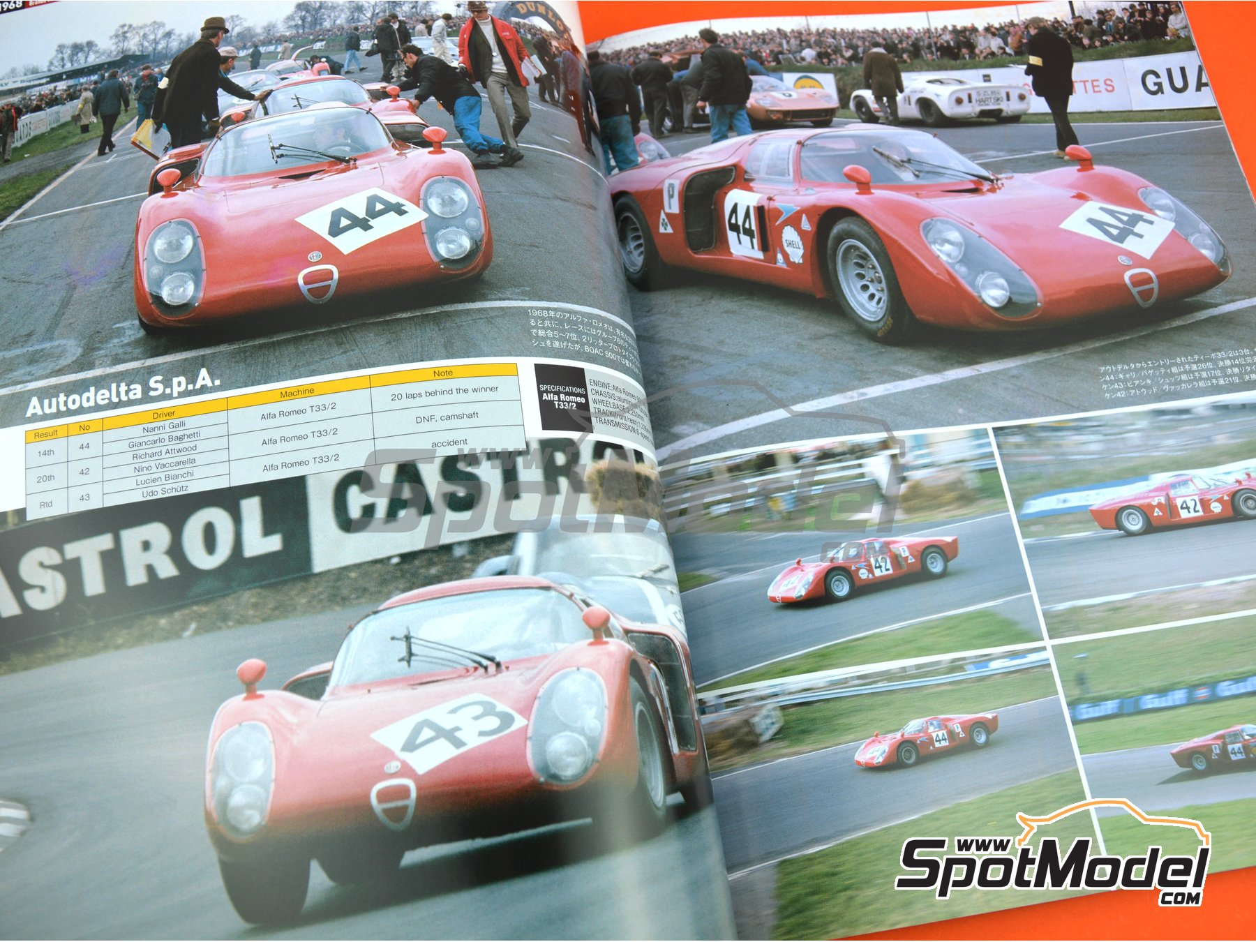 Image 3: JOE HONDA Sportcar Spectacles by Hiro: Sport Prototypes - Part 1 - 1000 Kms Monza, Targa Florio, 500 Kms BOAC Sports Race 1968 | Reference / walkaround book manufactured by Model Factory Hiro (ref. MFH-SS013)