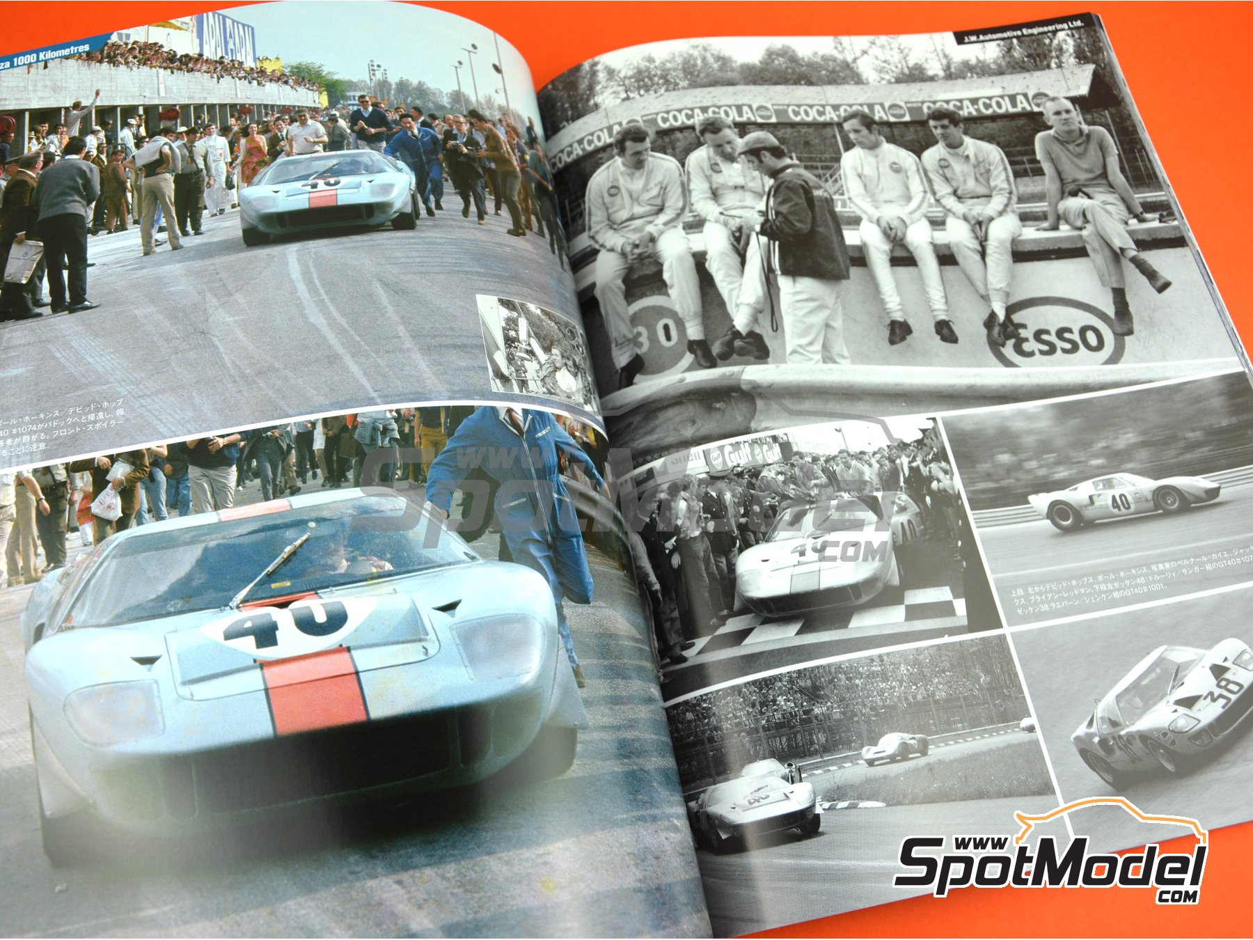 Image 5: JOE HONDA Sportcar Spectacles by Hiro: Sport Prototypes - Part 1 - 1000 Kms Monza, Targa Florio, 500 Kms BOAC Sports Race 1968 | Reference / walkaround book manufactured by Model Factory Hiro (ref. MFH-SS013)