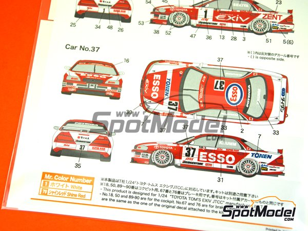 Image 2: Toyota Tom's Esso Exiv - Japan Touring Car Championship (JTCC) 1995 | Marking / livery in 1/24 scale manufactured by Shunko Models (ref. SHK-D138)