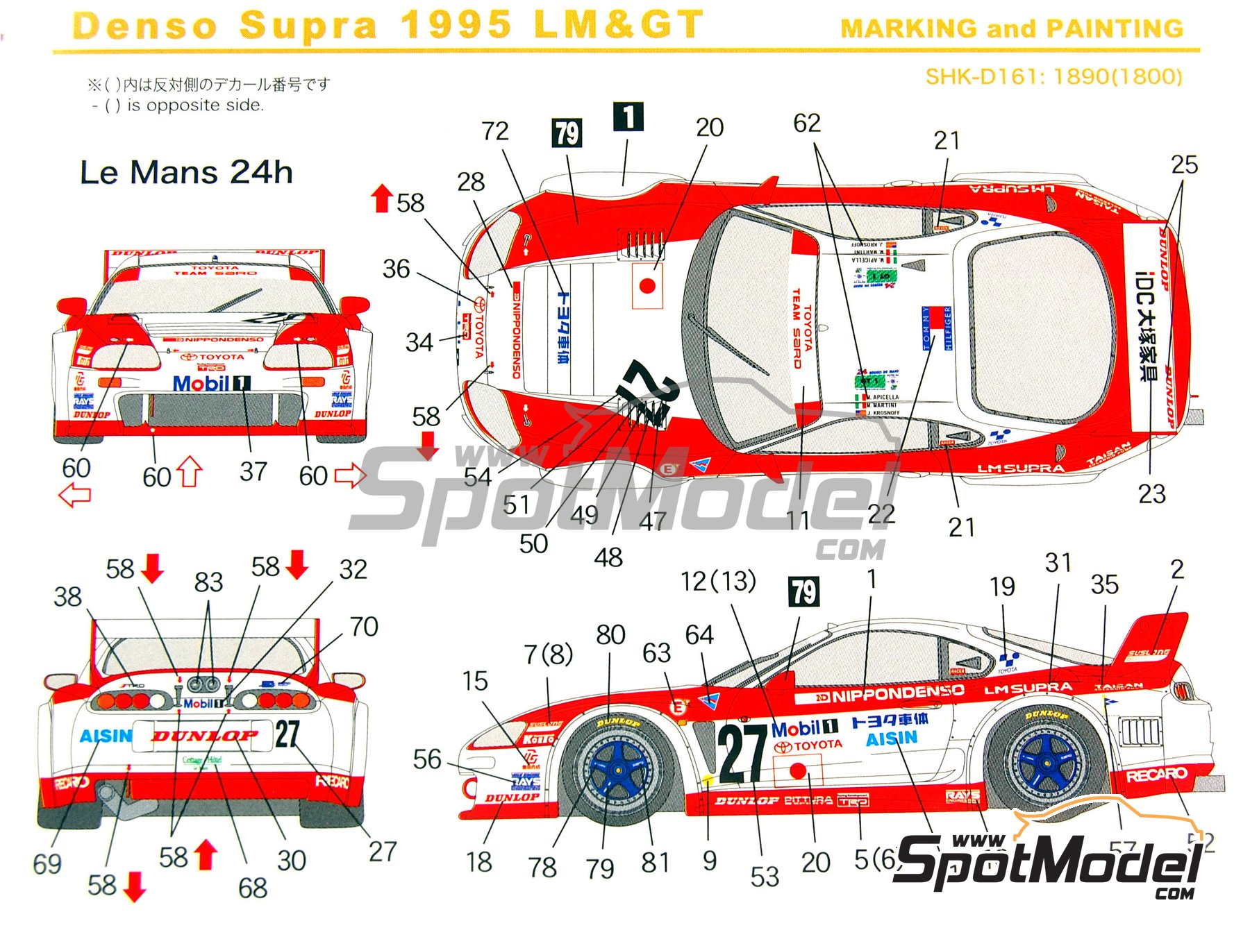 Image 7: Toyota Supra GT Aisin - 24 Hours Le Mans 1995 | Marking / livery in 1/24 scale manufactured by Shunko Models (ref. SHK-D161)