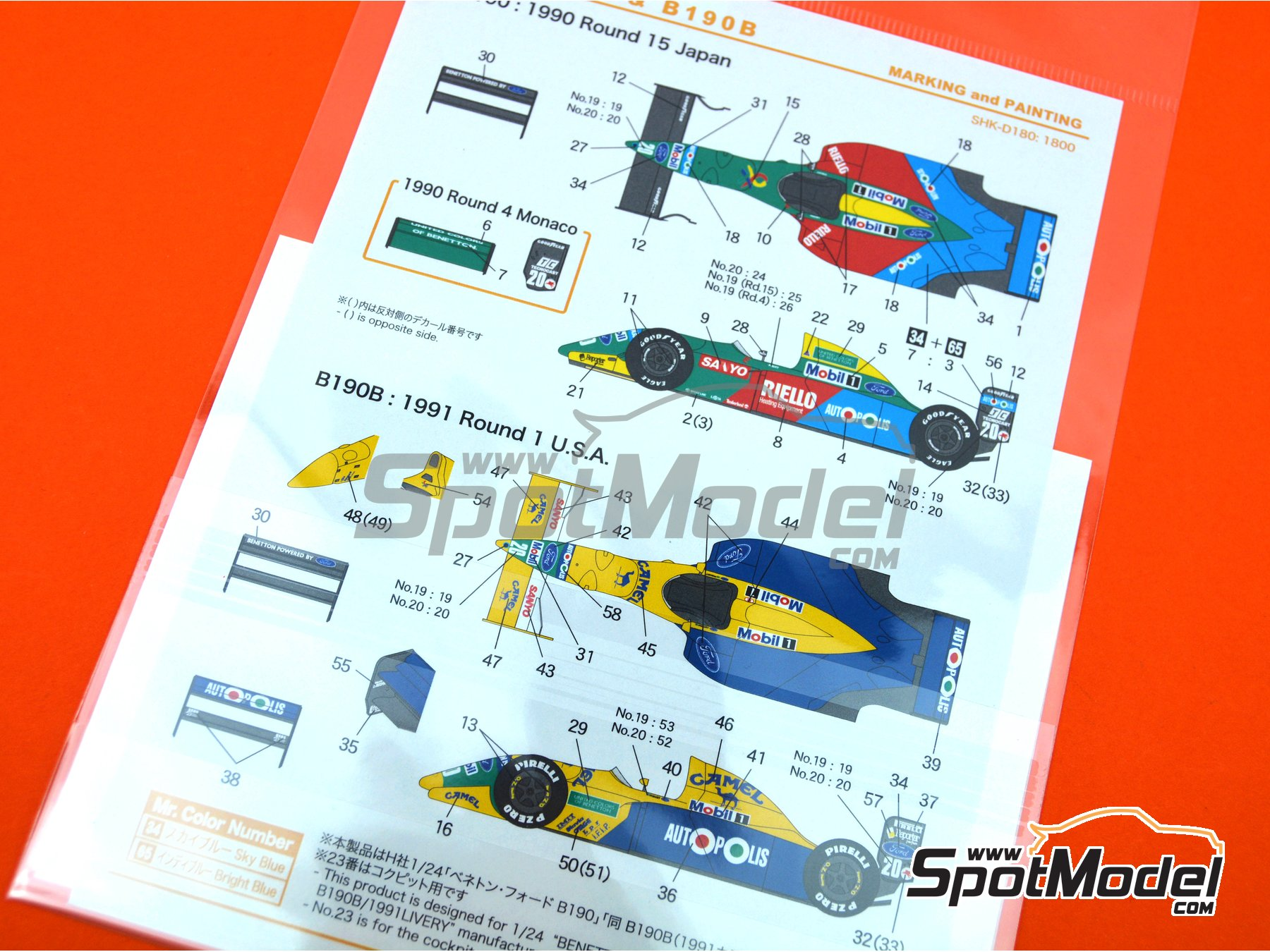 Image 5: Benetton Ford B190 / B190B Autopolis Camel - Japanese Formula 1 Grand Prix, USA Formula 1 Grand Prix 1990 | Marking / livery in 1/24 scale manufactured by Shunko Models (ref. SHK-D180)