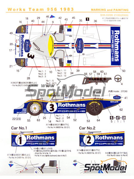 Porsche 956 Works Team Rothmans - 24 Hours Le Mans 1983 | Marking / livery in 1/24 scale manufactured by Shunko Models (ref. SHK-D200) image