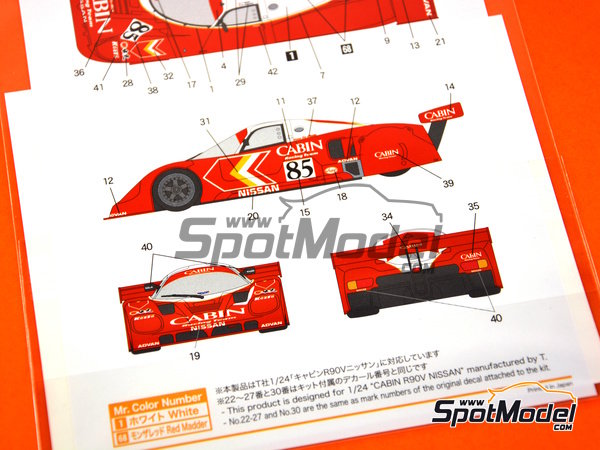 Image 4: Nissan R90V - FIA World Sports-Prototype Championship - WSPC 1990 | Marking / livery in 1/24 scale manufactured by Shunko Models (ref. SHK-D279)
