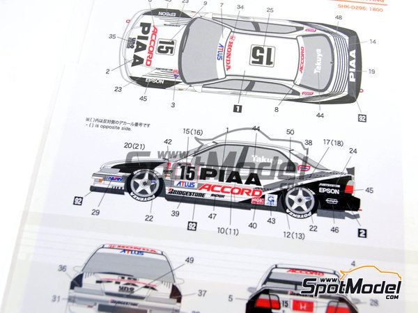 Image 4: Honda Accord Vtec PIAA - Japan Touring Car Championship (JTCC) 1996 | Marking / livery in 1/24 scale manufactured by Shunko Models (ref. SHK-D296)
