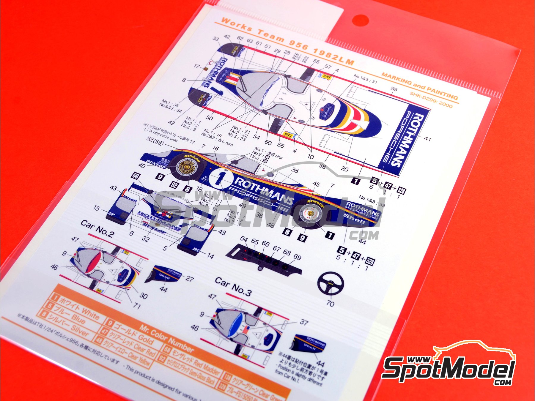 Image 8: Porsche 956 Rothmans - 24 Hours Le Mans 1982 | Marking / livery in 1/24 scale manufactured by Shunko Models (ref.SHK-D299)