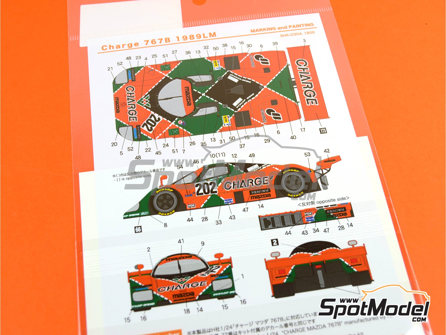 Image 5: Mazda 767B Charge - 24 Hours Le Mans 1989 | Marking / livery in 1/24 scale manufactured by Shunko Models (ref. SHK-D304)