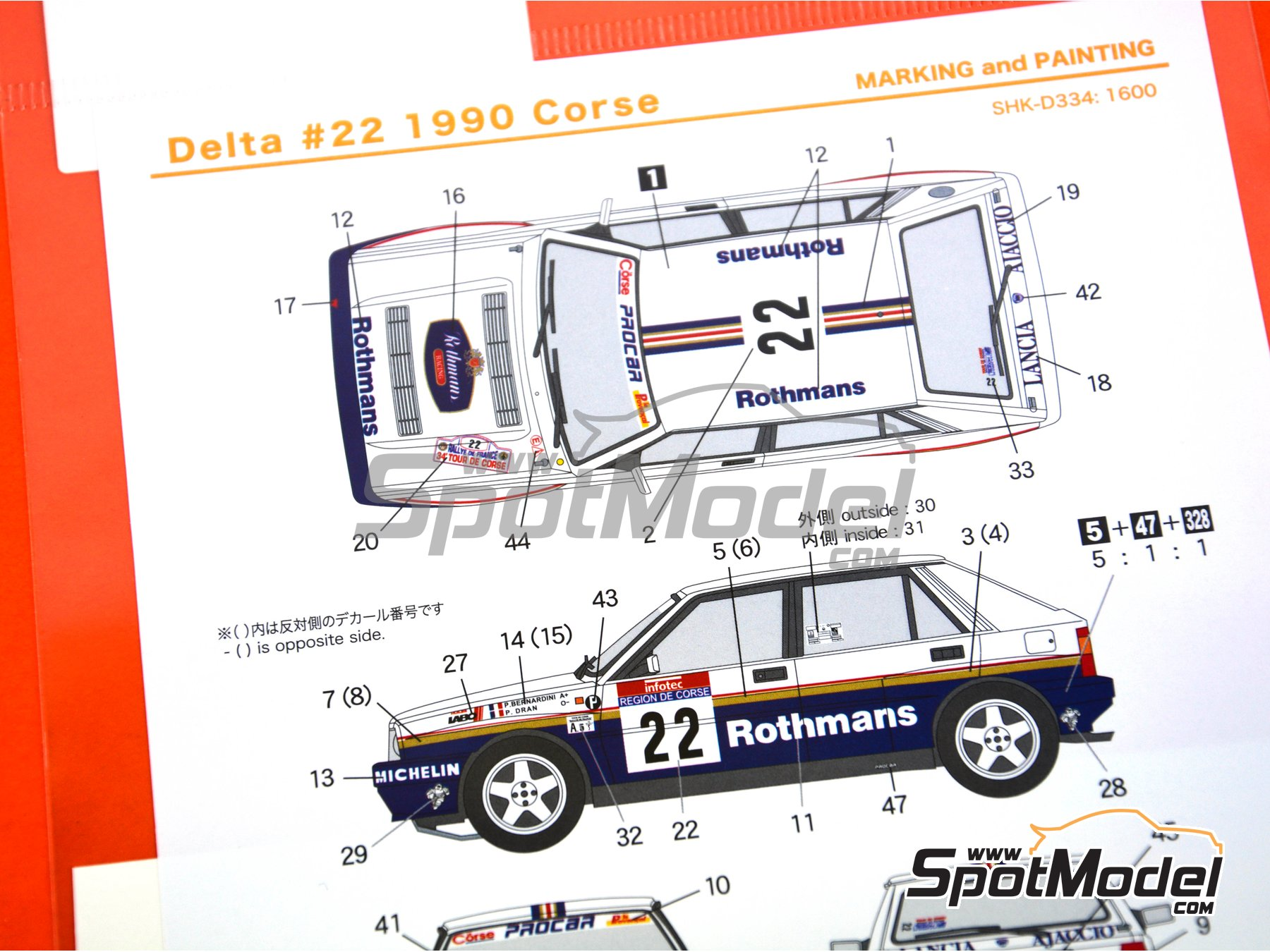 Image 2: Lancia Delta HF Integrale 16v Rothmans - Tour de Corse 1990 | Marking / livery in 1/24 scale manufactured by Shunko Models (ref. SHK-D334)