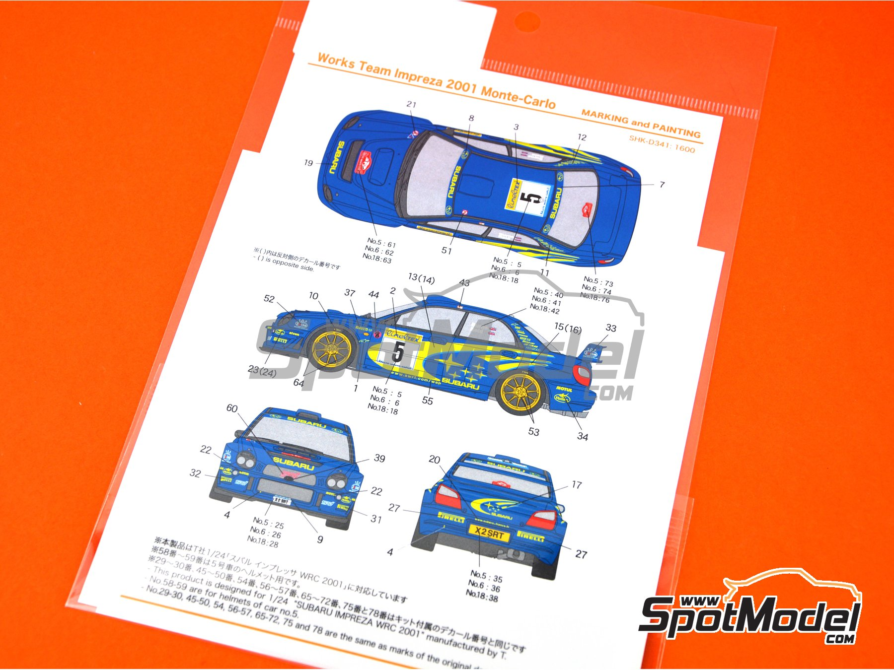 Image 3: Subaru Impreza WRC Works Team Impreza - Montecarlo Rally 2001 | Marking / livery in 1/24 scale manufactured by Shunko Models (ref. SHK-D341)