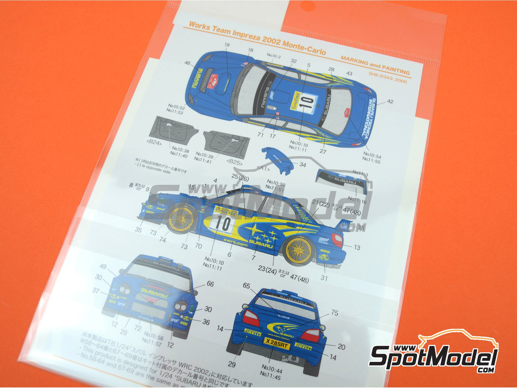 Image 6: Subaru Impreza WRC Works Team - Montecarlo Rally 2002 | Marking / livery in 1/24 scale manufactured by Shunko Models (ref. SHK-D343)