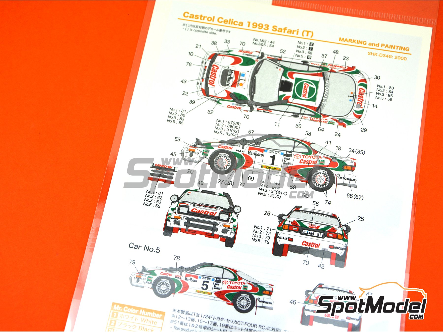 Image 4: Toyota Celica GT-Four Castrol - Safari Rally 1993 | Marking / livery in 1/24 scale manufactured by Shunko Models (ref. SHK-D345)