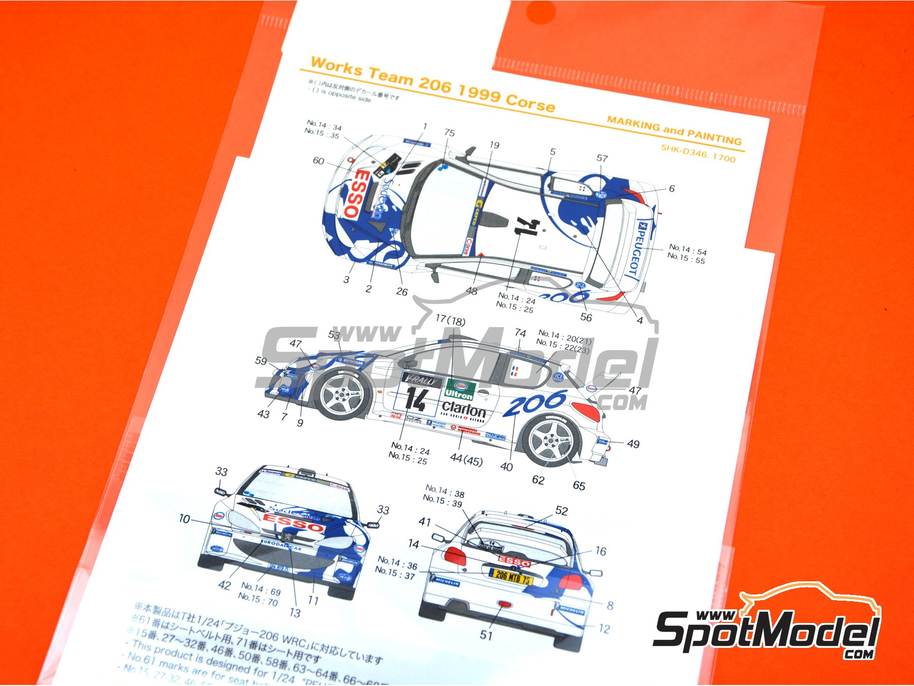 Image 5: Peugeot 206 WRC Works Team - Tour de Corse 1999 | Marking / livery in 1/24 scale manufactured by Shunko Models (ref.SHK-D346)