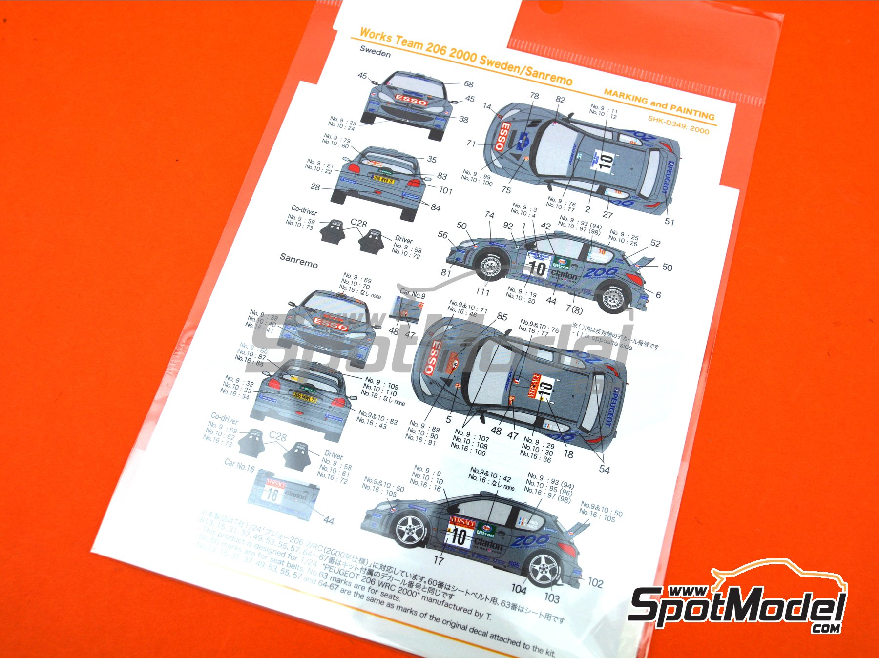 Image 7: Peugeot 206 WRC Works Team - Sanremo Rally, Svezia Sweden Rally 2000 | Marking / livery in 1/24 scale manufactured by Shunko Models (ref. SHK-D349)