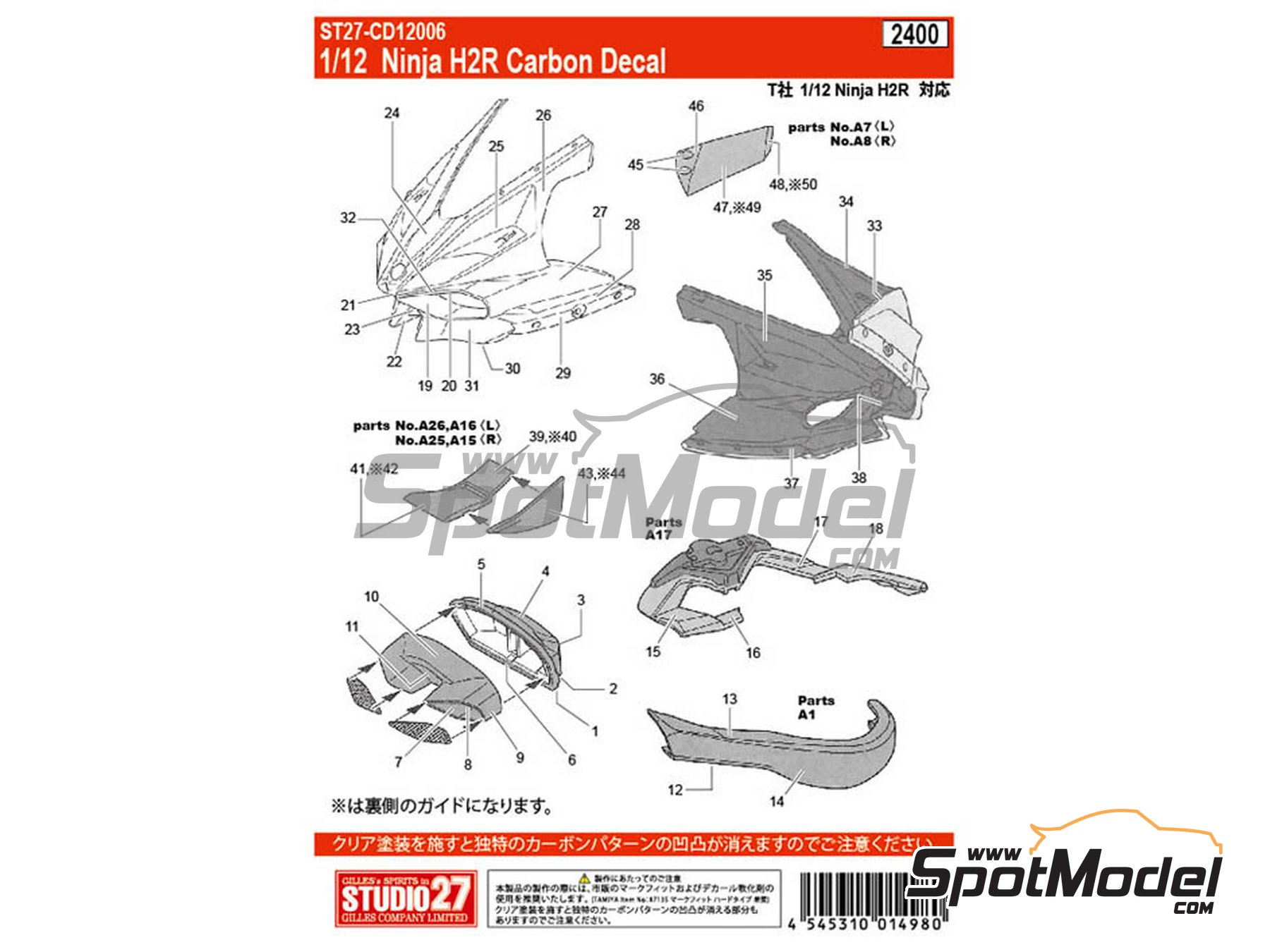 Image 2: Kawasaki Ninja H2R | Carbon fibre pattern decal in 1/12 scale manufactured by Studio27 (ref.ST27-CD12006)