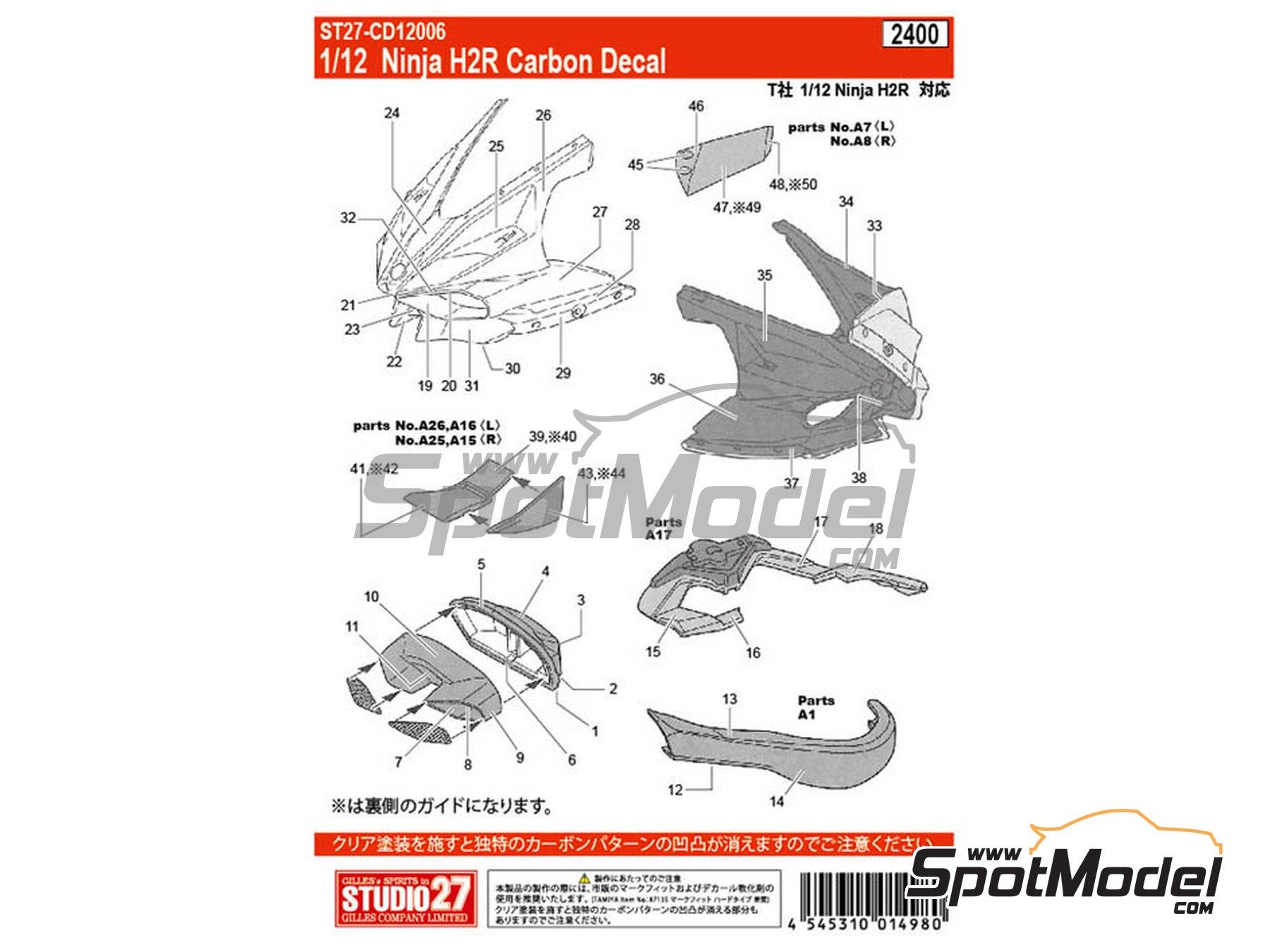 Image 2: Kawasaki Ninja H2R | Patron de fibra de carbono en calca en escala1/12 fabricado por Studio27 (ref.ST27-CD12006)