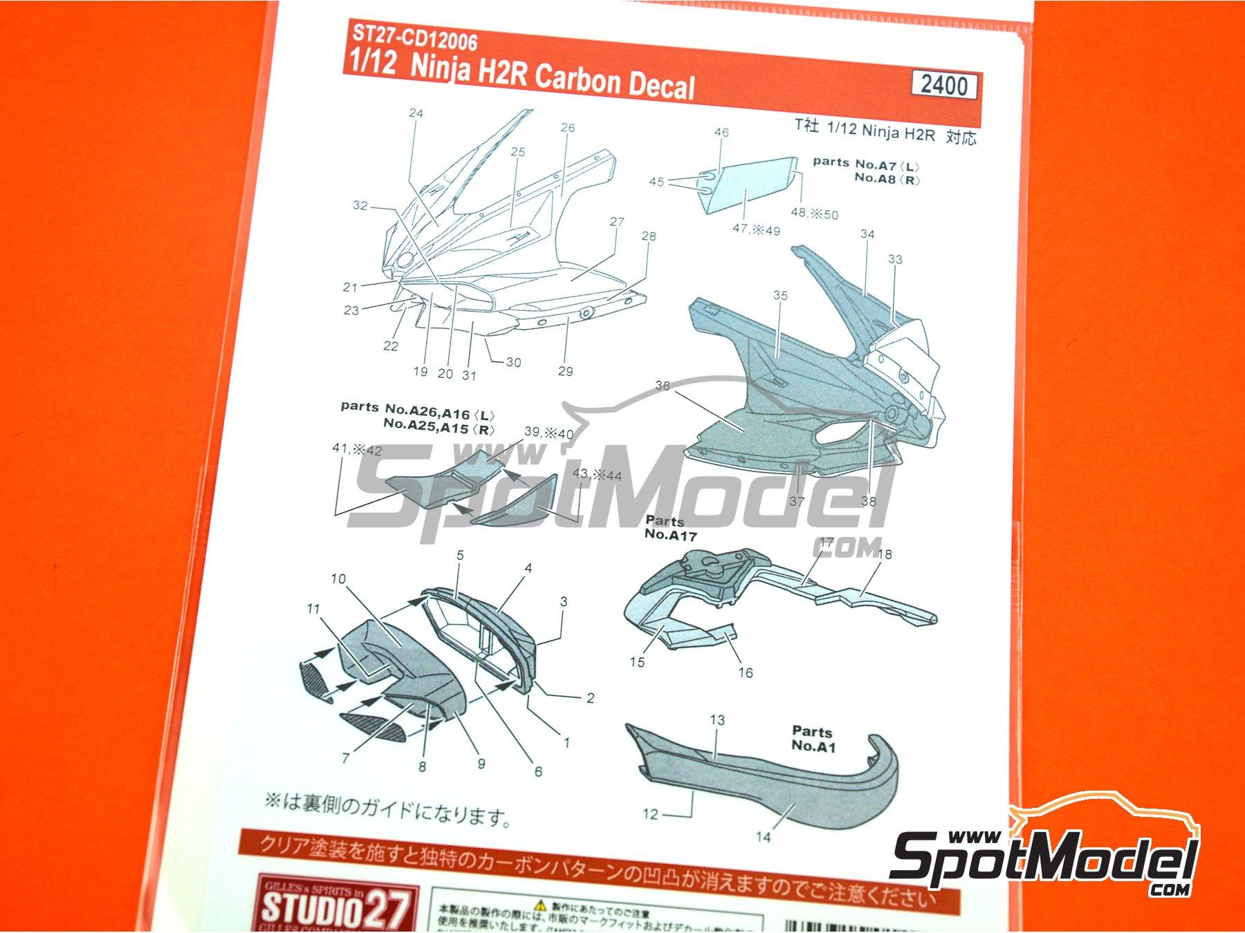 Image 12: Kawasaki Ninja H2R | Patron de fibra de carbono en calca en escala1/12 fabricado por Studio27 (ref.ST27-CD12006)