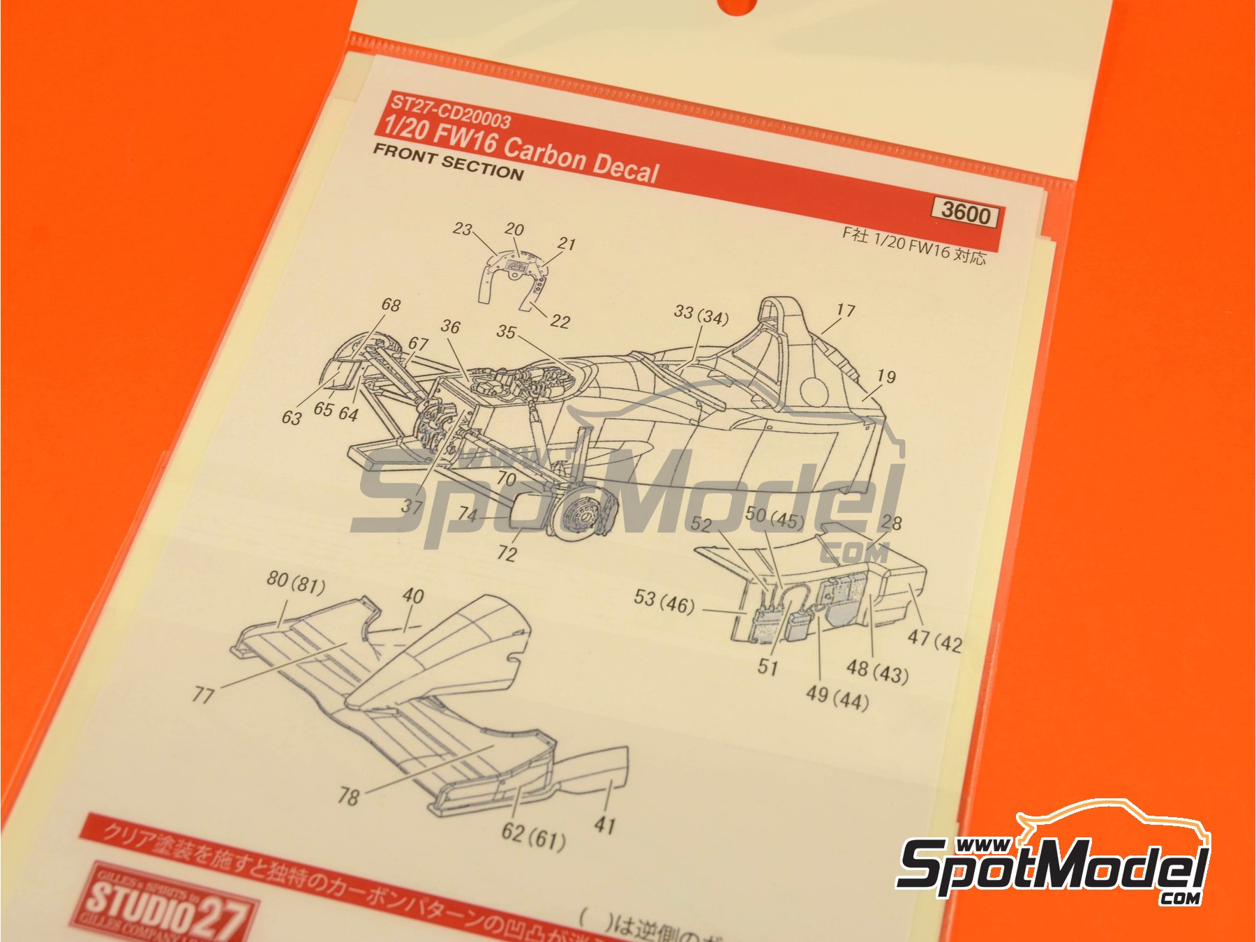 Image 1: Williams Renault FW16   Carbon fibre pattern decal in 1/20 scale manufactured by Studio27 (ref.ST27-CD20003)