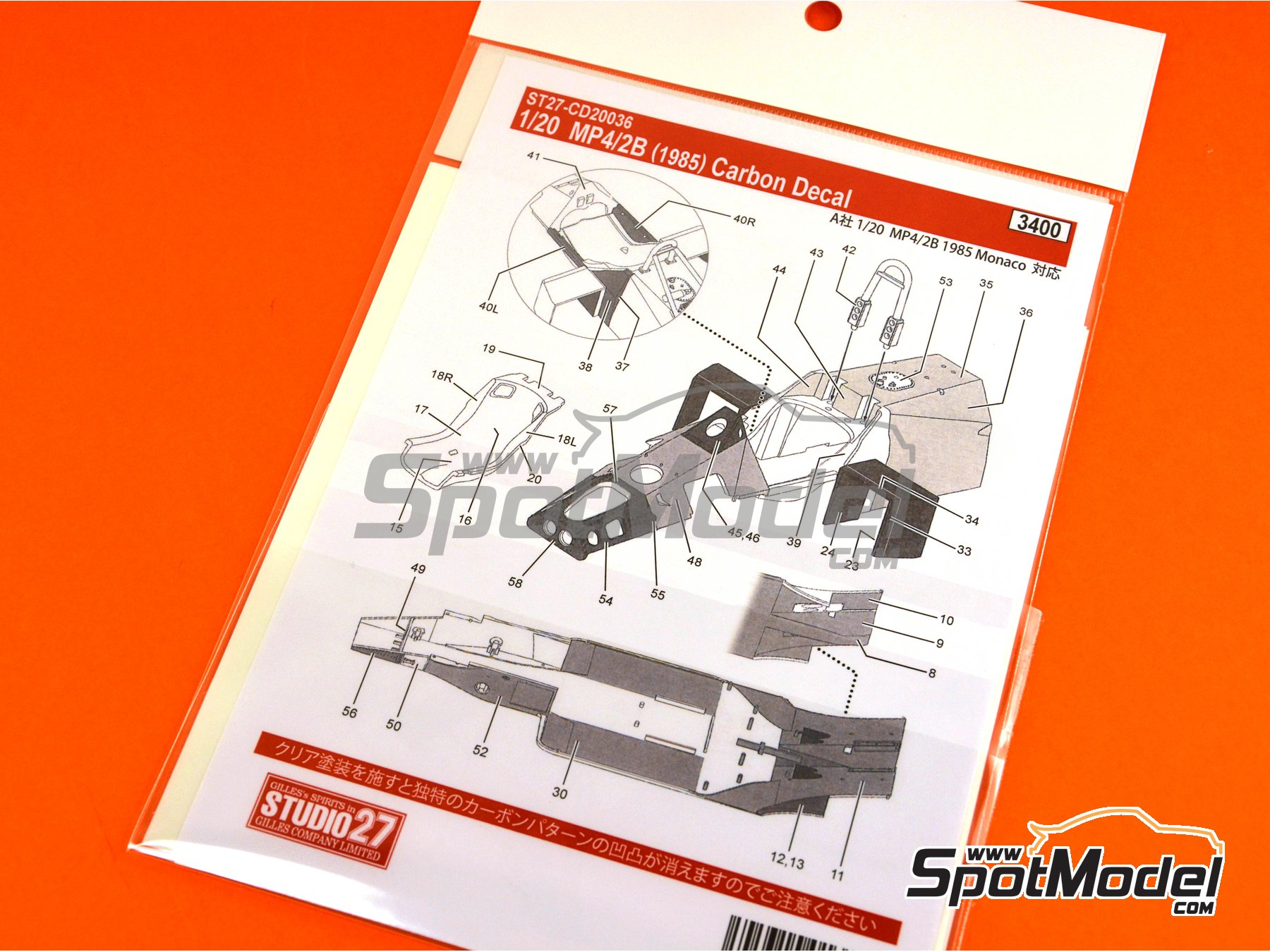 Image 7: McLaren MP4/2B TAG Porsche | Patron de fibra de carbono en calca en escala1/20 fabricado por Studio27 (ref.ST27-CD20036)