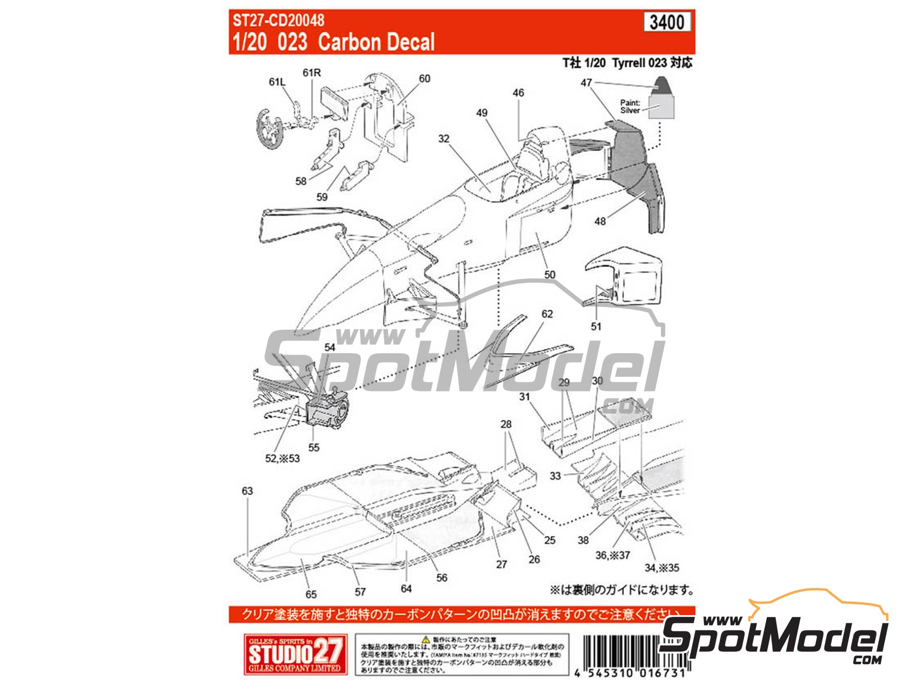 Image 1: Tyrrell Yamaha 023 | Carbon fibre pattern decal in 1/20 scale manufactured by Studio27 (ref.ST27-CD20048)