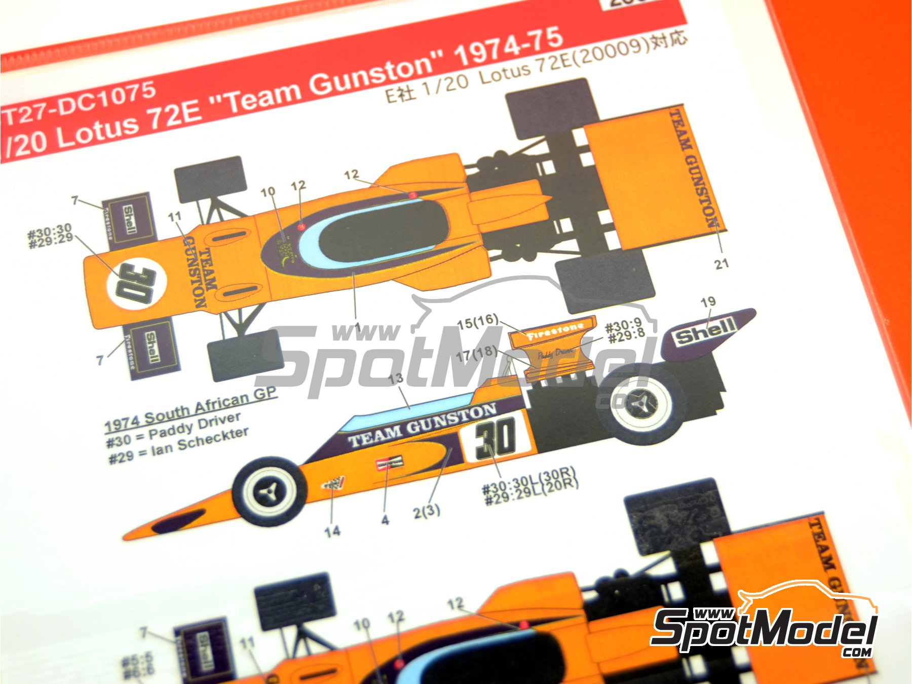 Image 1: Lotus Ford 72E Team Gunston - South African Formula 1 Grand Prix 1974 and 1975 | Marking / livery in 1/20 scale manufactured by Studio27 (ref.ST27-DC1075)