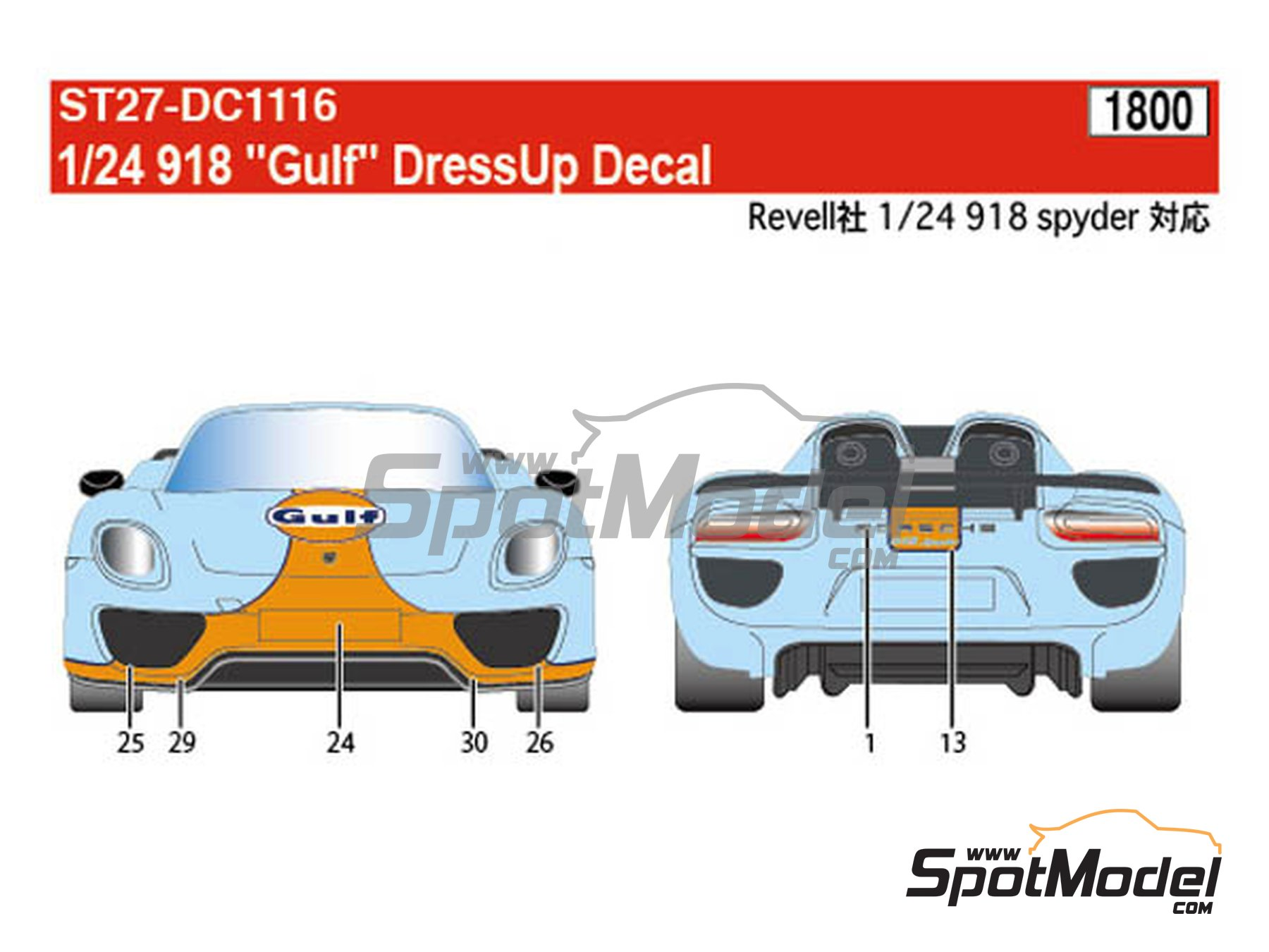 Image 3: Porsche 918 Spyder Gulf | Marking / livery in 1/24 scale manufactured by Studio27 (ref. ST27-DC1116)