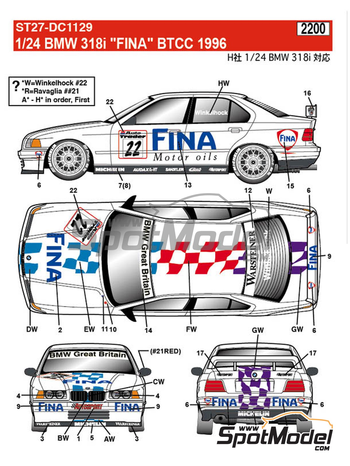 BMW 318i Fina - British Touring Car Championship (BTCC) 1996 | Marking / livery in 1/24 scale manufactured by Studio27 (ref.ST27-DC1129) image