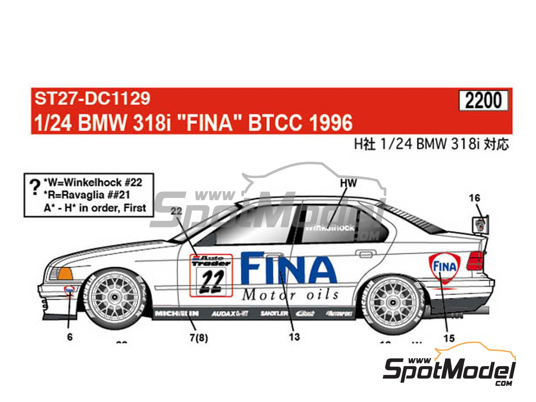 Image 1: BMW 318i Fina - British Touring Car Championship (BTCC) 1996 | Marking / livery in 1/24 scale manufactured by Studio27 (ref.ST27-DC1129)
