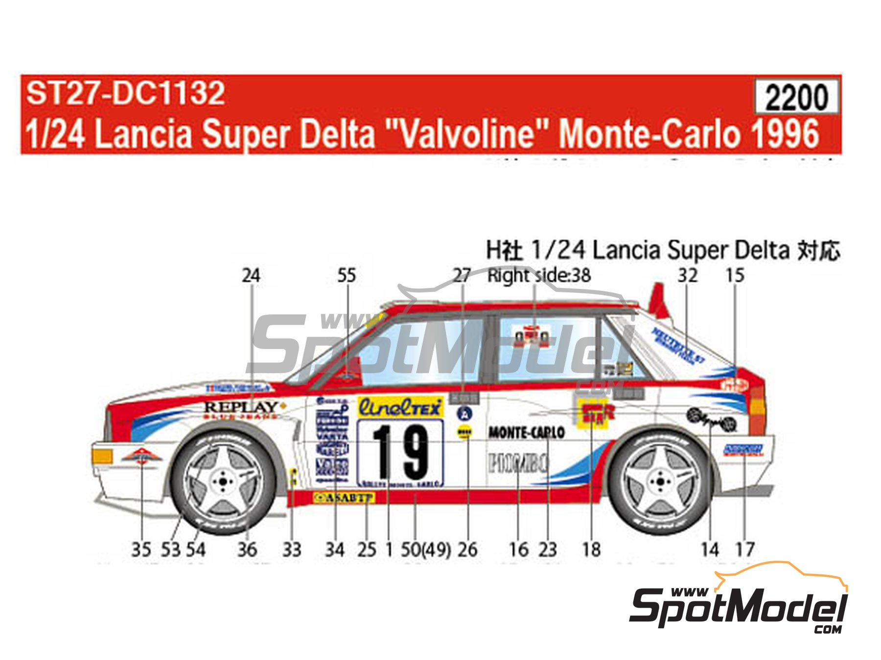 Image 1: Lancia Super Delta Valvoline - Rally de Montecarlo 1996 | Decoración en escala1/24 fabricado por Studio27 (ref.ST27-DC1132)