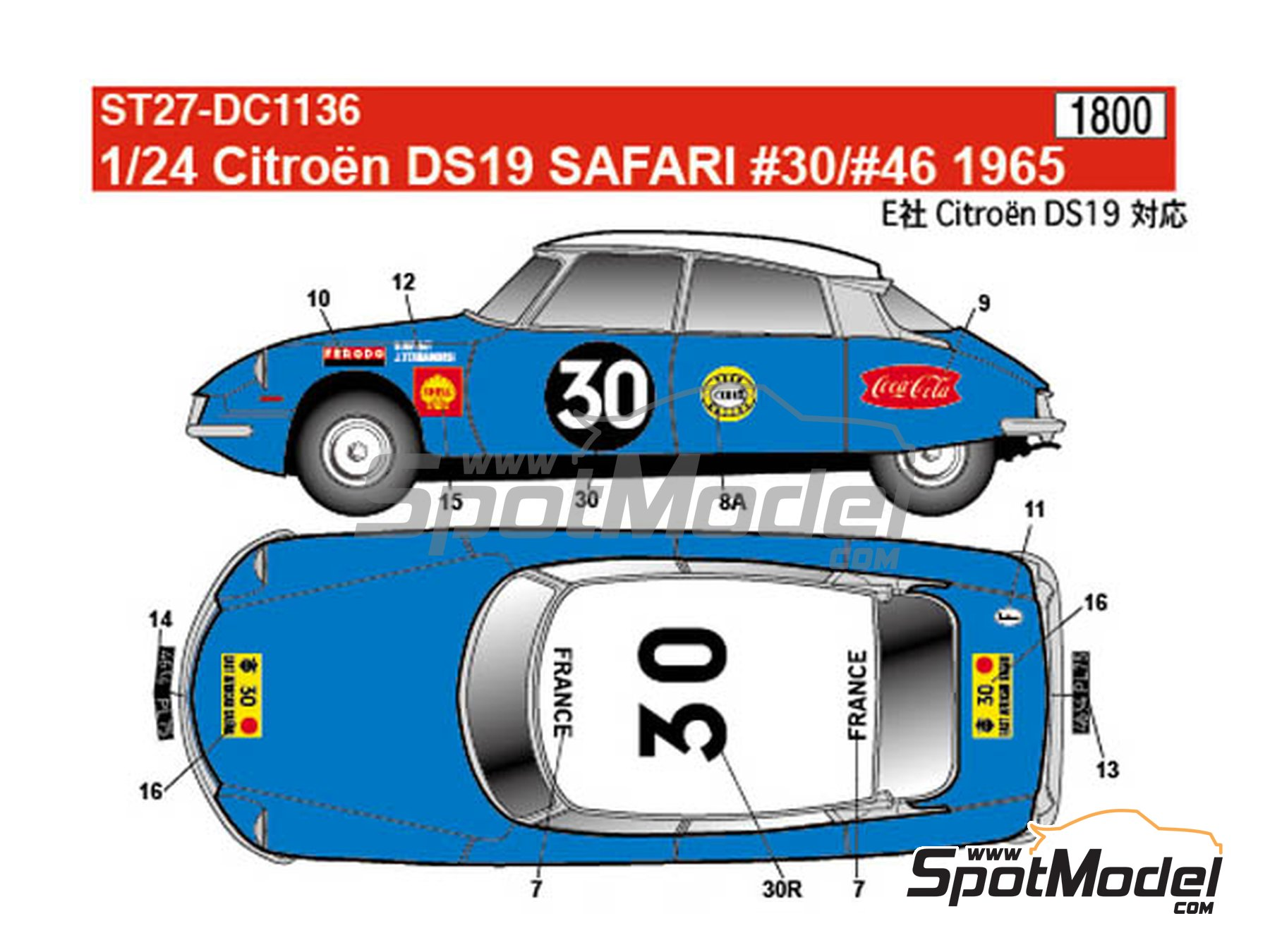 Image 1: Citroën DS19 - Safari Rally 1965 | Marking / livery in 1/24 scale manufactured by Studio27 (ref. ST27-DC1136)