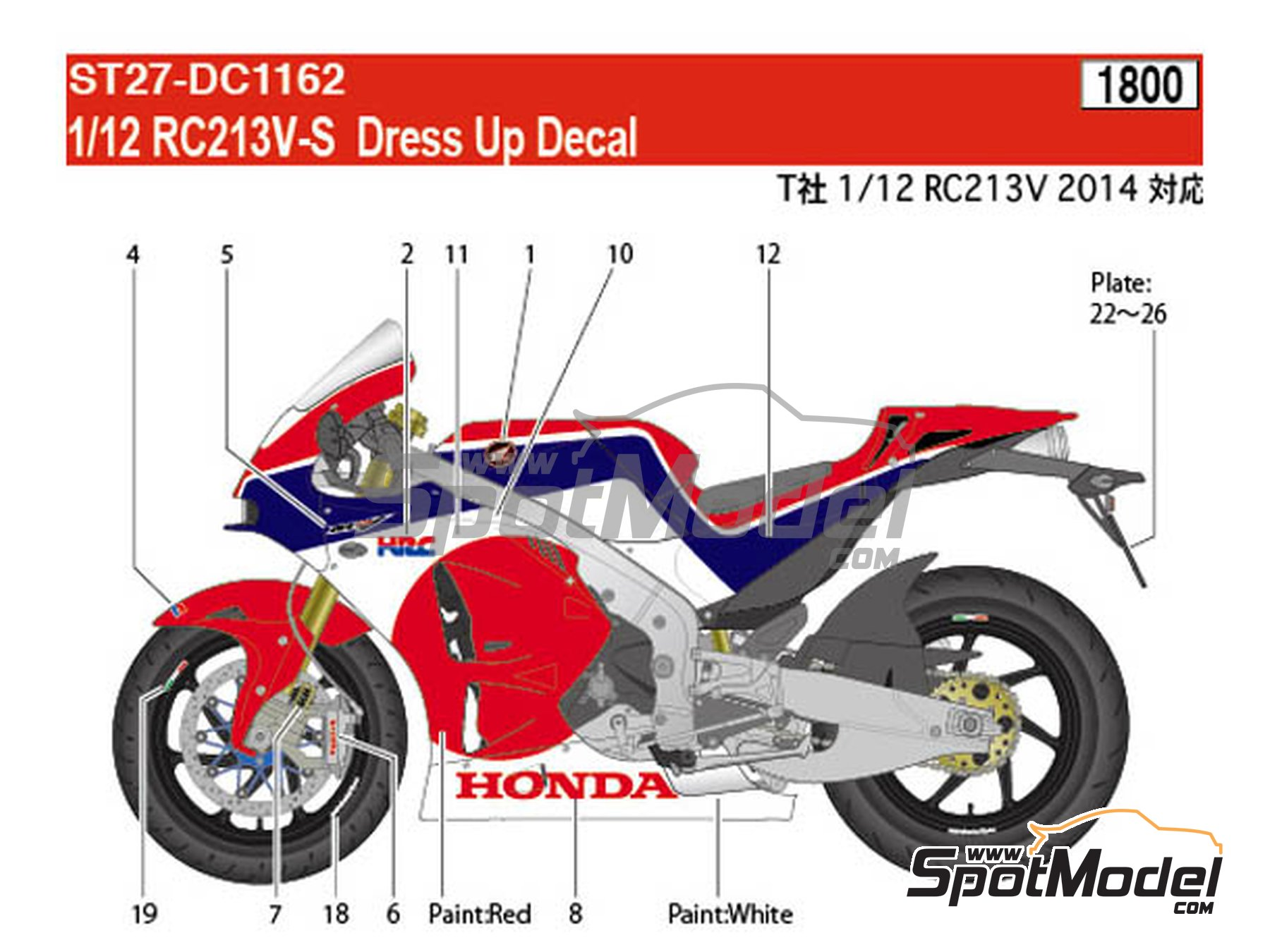 Image 1: Honda RC213V-S | Marking / livery in 1/12 scale manufactured by Studio27 (ref. ST27-DC1162)