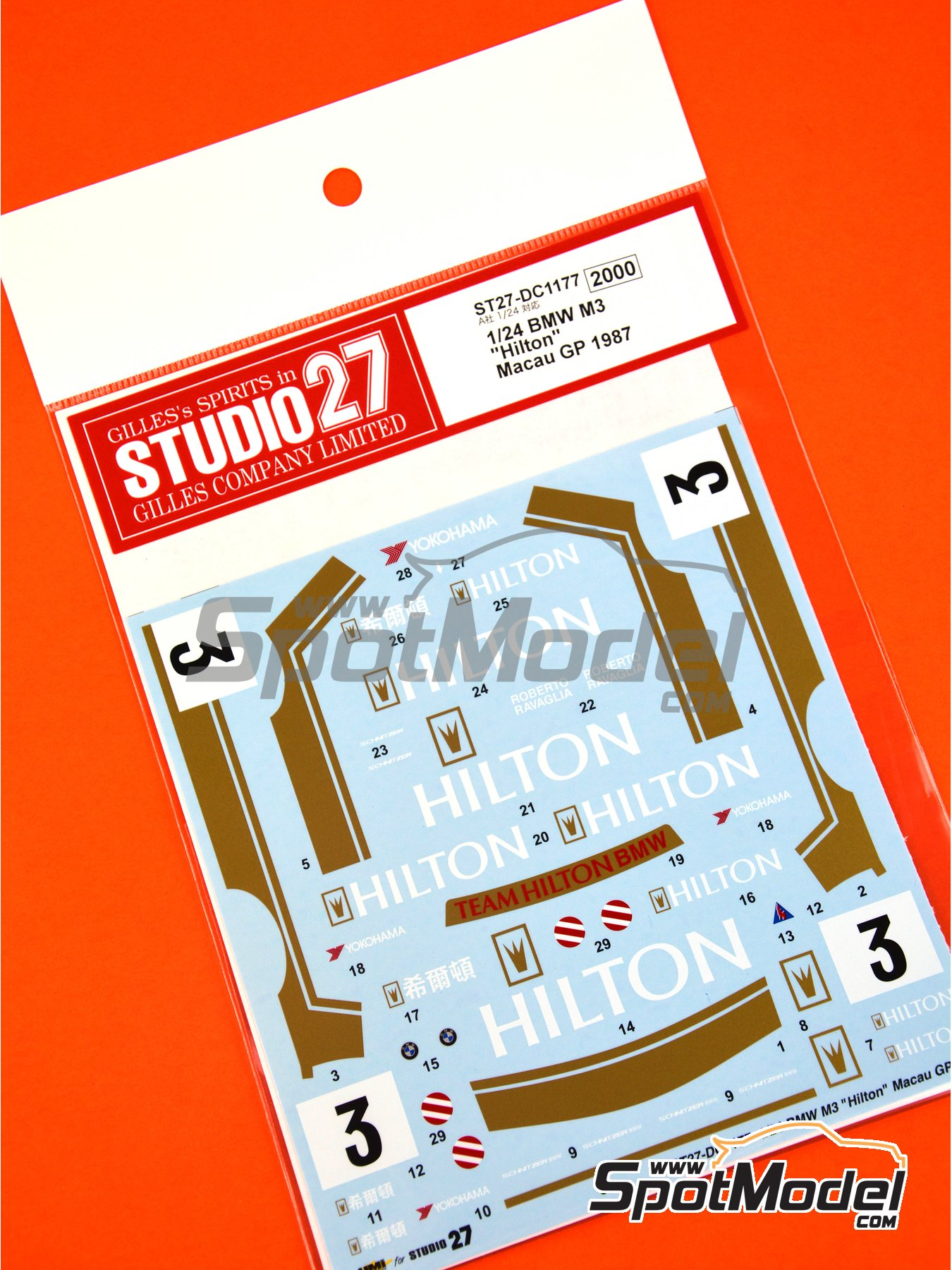 BMW M3 E30 Hilton - Macau Grand Prix 1987 | Marking / livery in 1/24 scale manufactured by Studio27 (ref. ST27-DC1177) image
