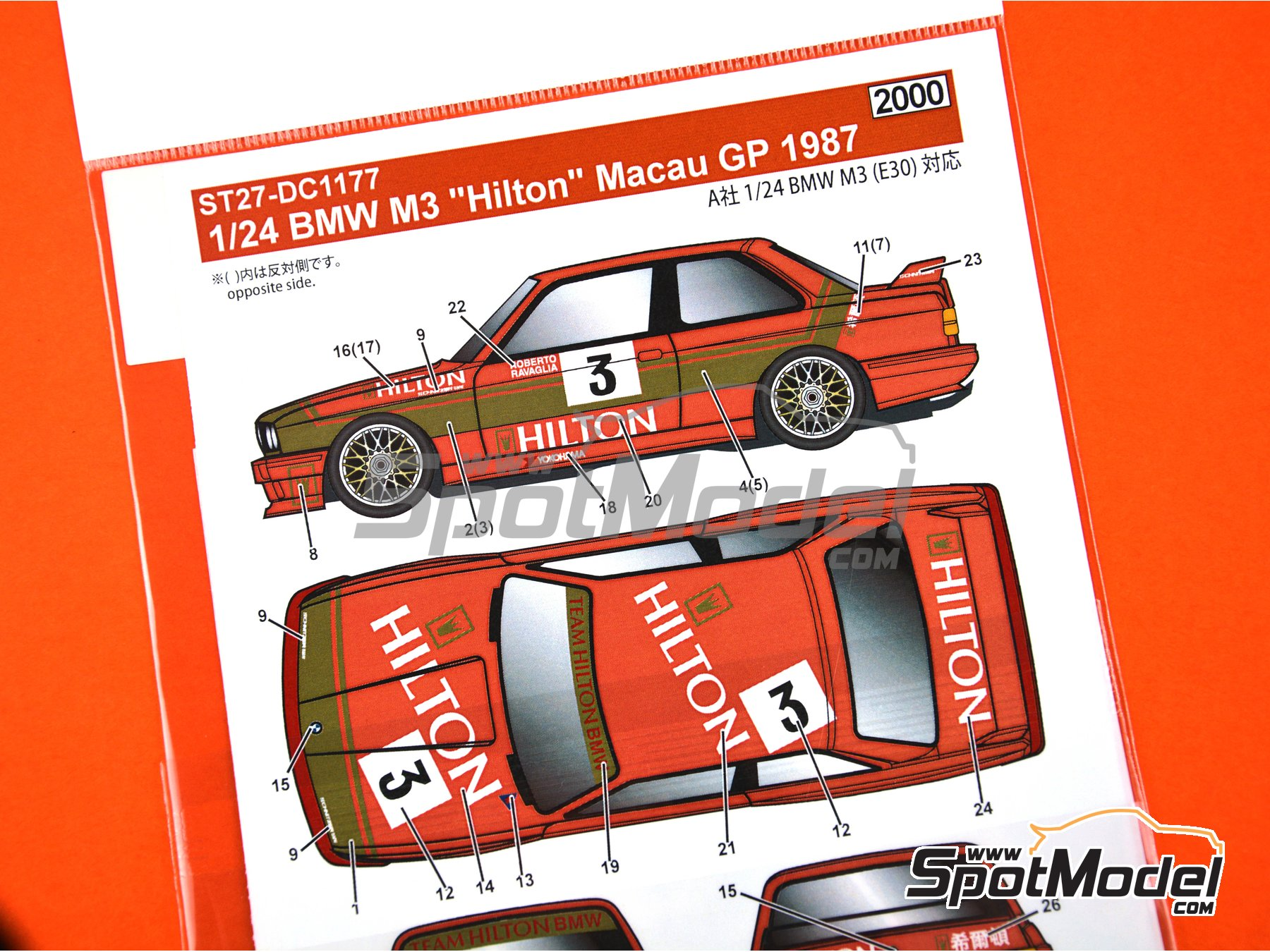 Image 2: BMW M3 E30 Hilton - Macau Grand Prix 1987 | Marking / livery in 1/24 scale manufactured by Studio27 (ref. ST27-DC1177)