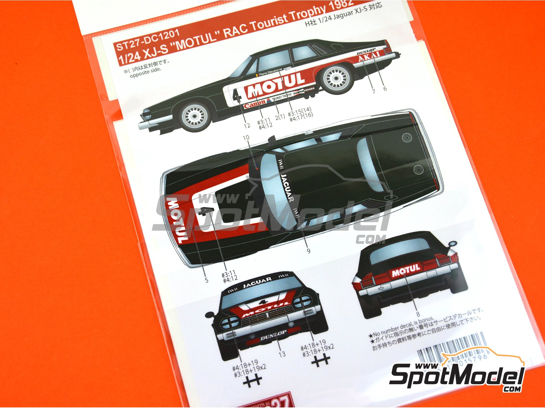 Image 5: Jaguar XJ-S Motul Akai - RAC Tourist Trophy 1982 | Marking / livery in 1/24 scale manufactured by Studio27 (ref. ST27-DC1201)