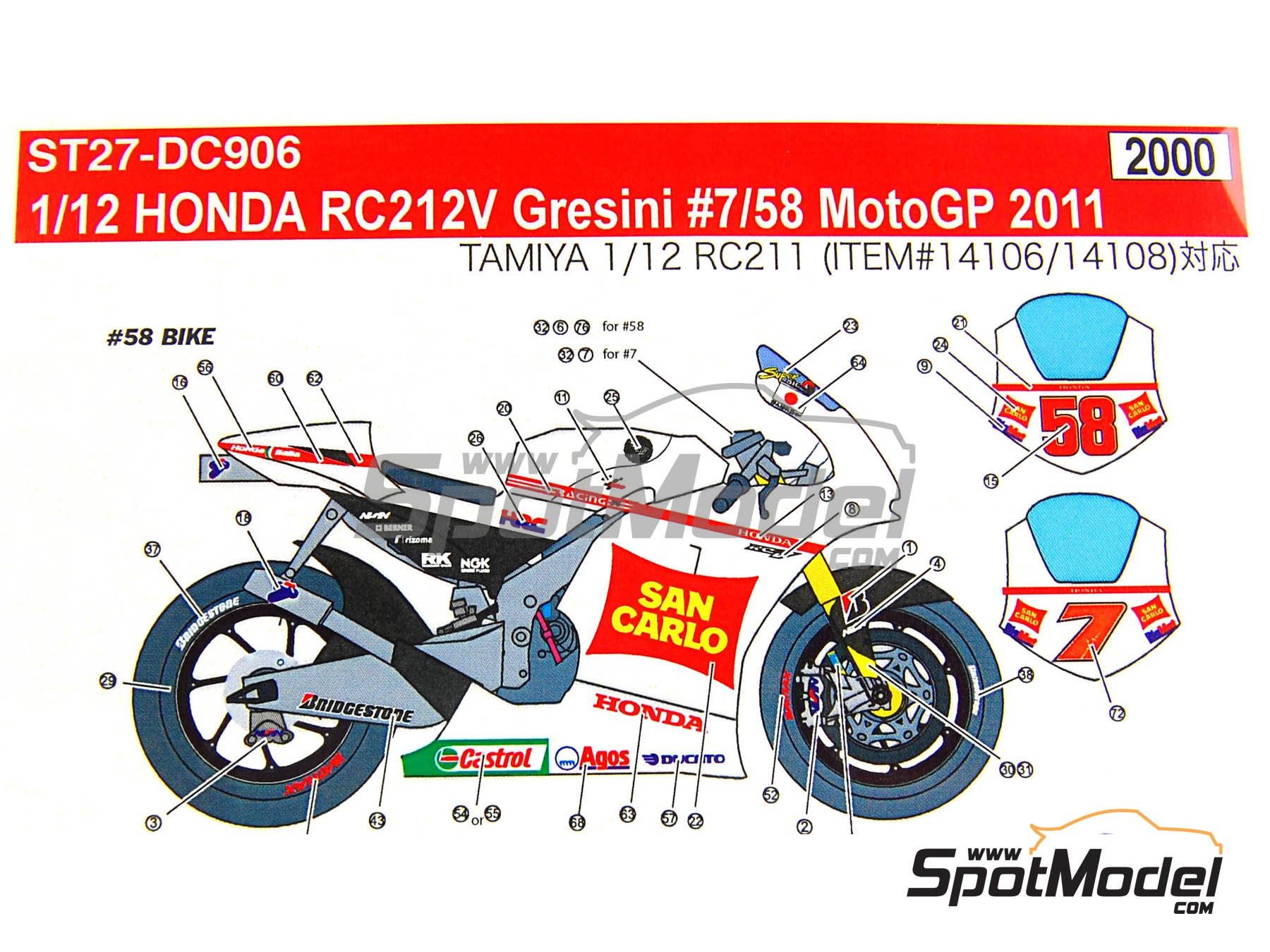 Image 1: Honda RC212V Gresini - Motorcycle World Championship 2011 | Marking / livery in 1/12 scale manufactured by Studio27 (ref. ST27-DC906)