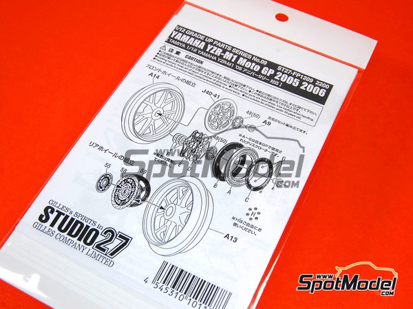 Image 6: Yamaha YZR-M1 -  2005 and 2006 | Detail up set in 1/12 scale manufactured by Studio27 (ref. ST27-FP1209)