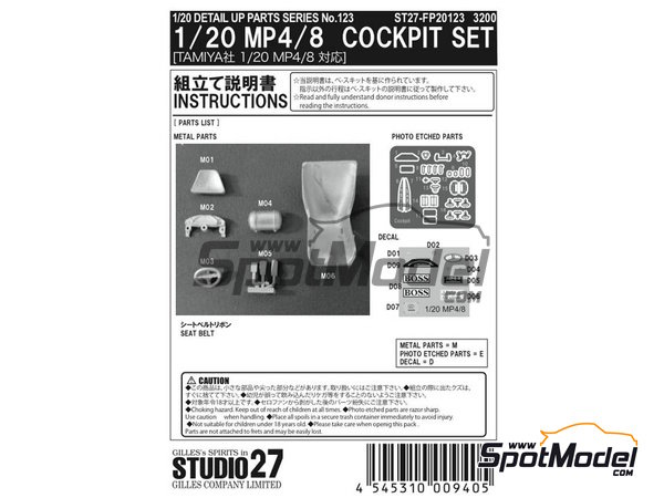 Image 1: McLaren Ford MP4/8 | Cockpit set in 1/20 scale manufactured by Studio27 (ref.ST27-FP20123)