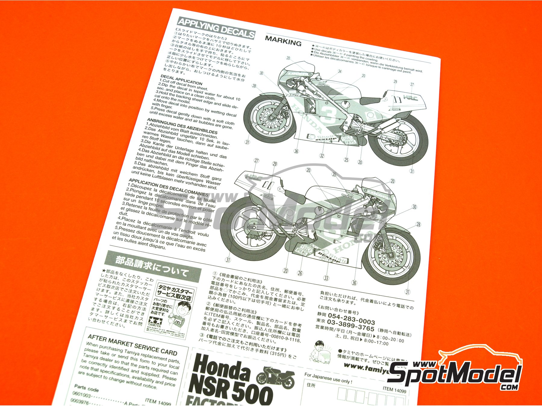 Image 7: Honda NSR500 Honda Racing Corporation | Model bike kit in 1/12 scale manufactured by Tamiya (ref. TAM14099, also 14099)