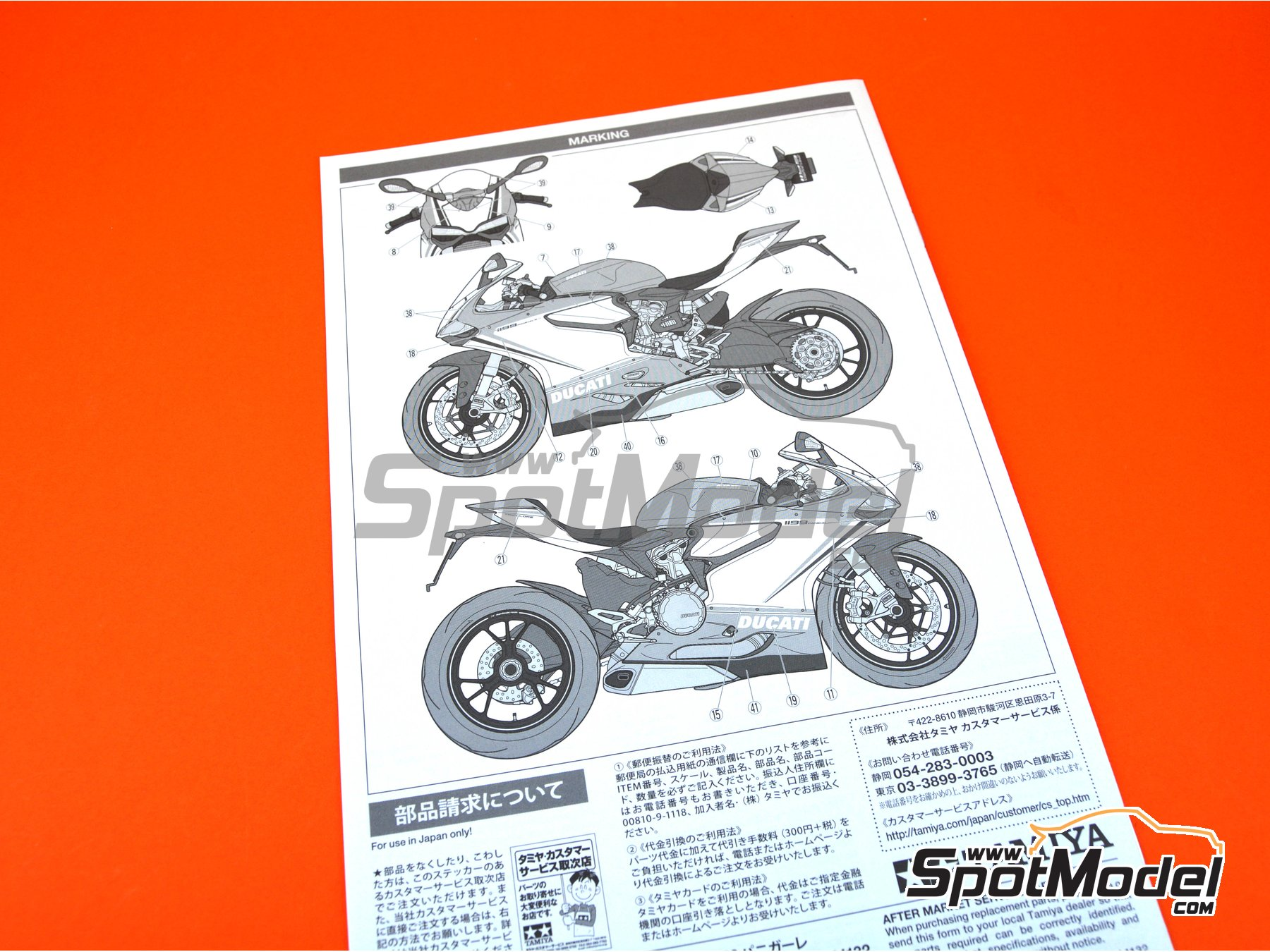 Image 15: Ducati 1199 Panigale S Tricolore | Model bike kit in 1/12 scale manufactured by Tamiya (ref. TAM14132)