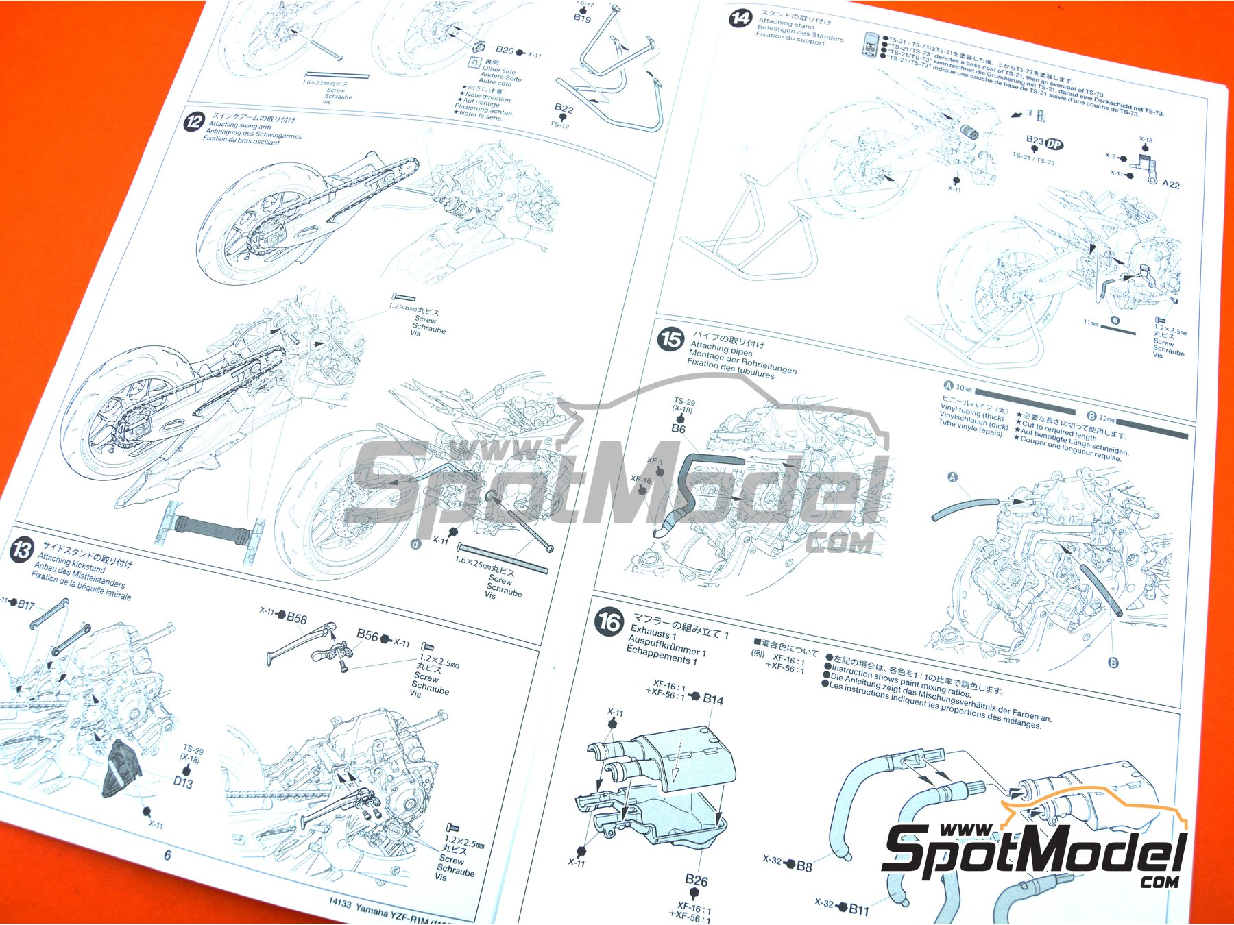 Image 12: Yamaha YZF-R1M   Maqueta de moto en escala1/12 fabricado por Tamiya (ref.TAM14133, tambien 14133, HC-14133, 4950344141333 y TMY14133)