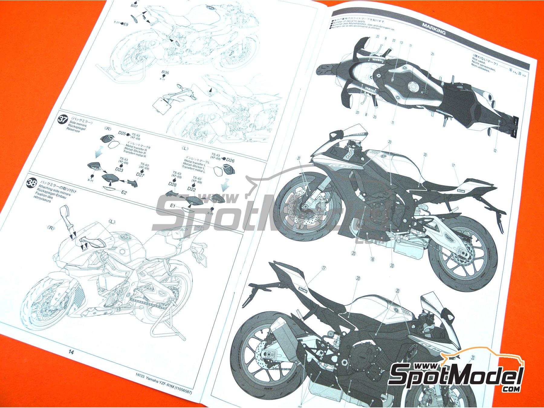 Image 14: Yamaha YZF-R1M   Maqueta de moto en escala1/12 fabricado por Tamiya (ref.TAM14133, tambien 14133, HC-14133, 4950344141333 y TMY14133)