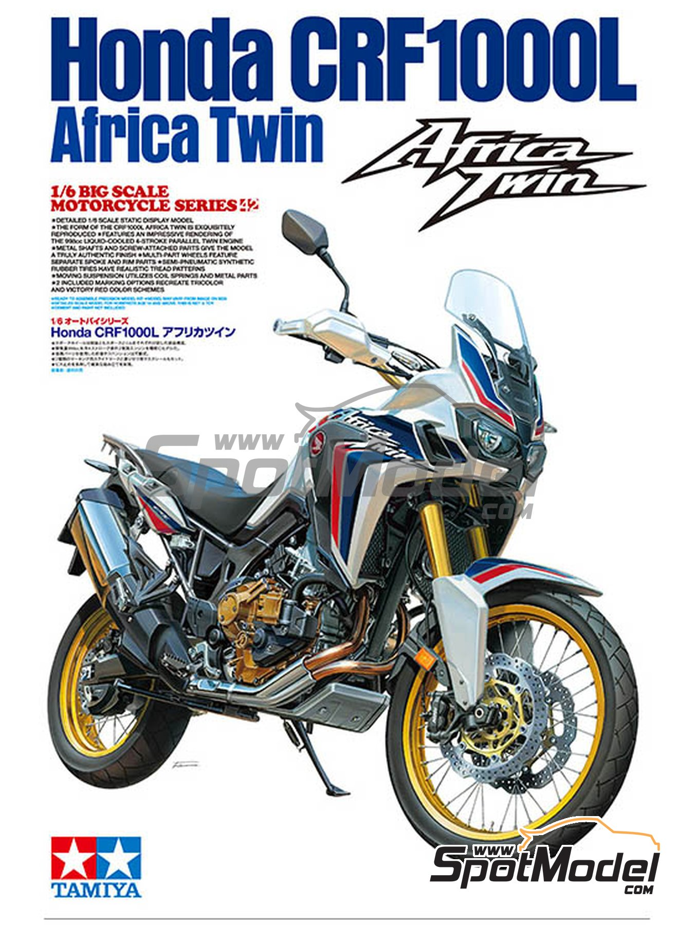 Honda CRF 1000L Africa Twin Enduro | Model bike kit in 1/6 scale manufactured by Tamiya (ref. TAM16042, also 16042) image