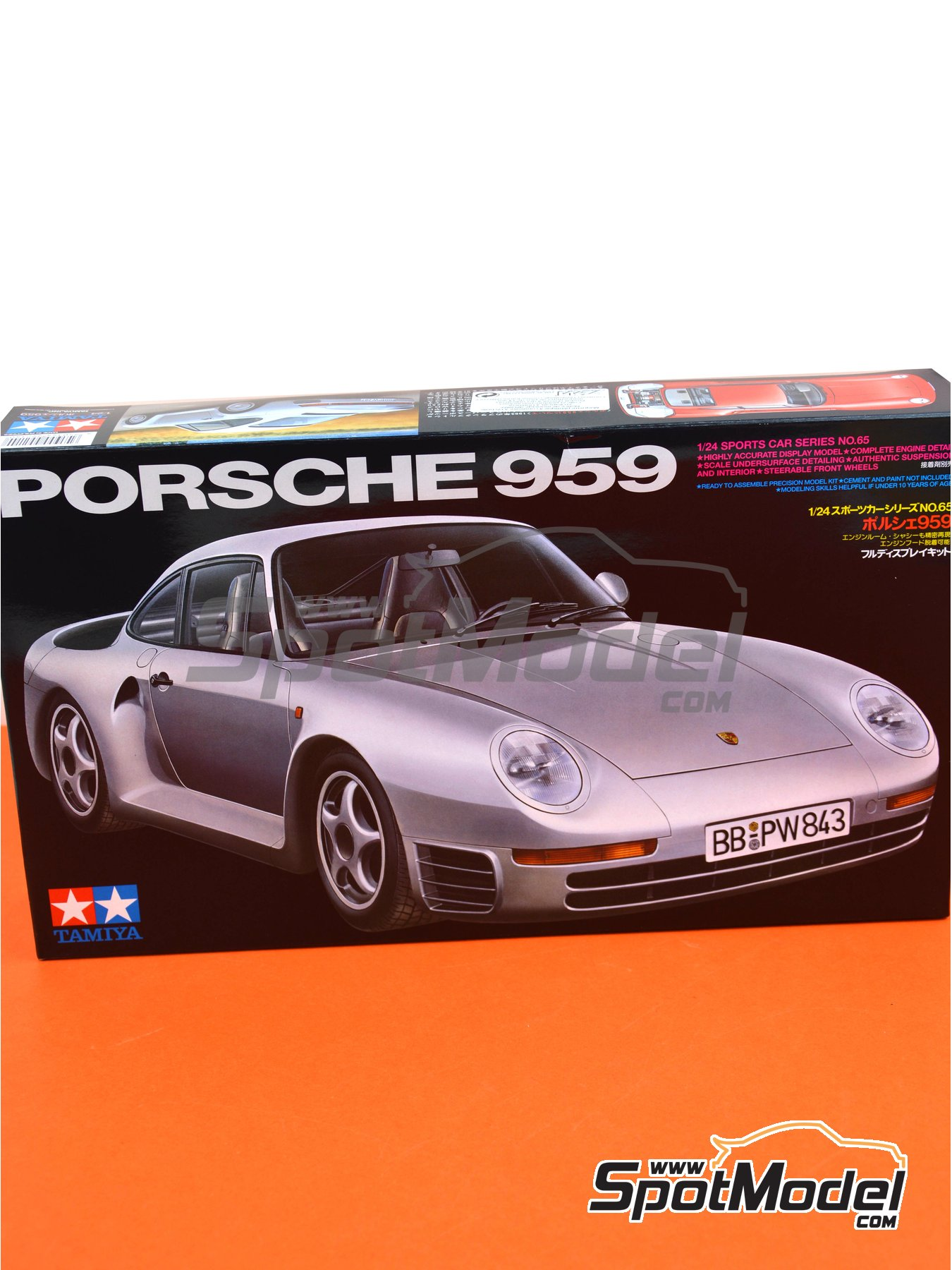 Porsche 959 | Model kit in 1/24 scale manufactured by Tamiya (ref. TAM24065) image