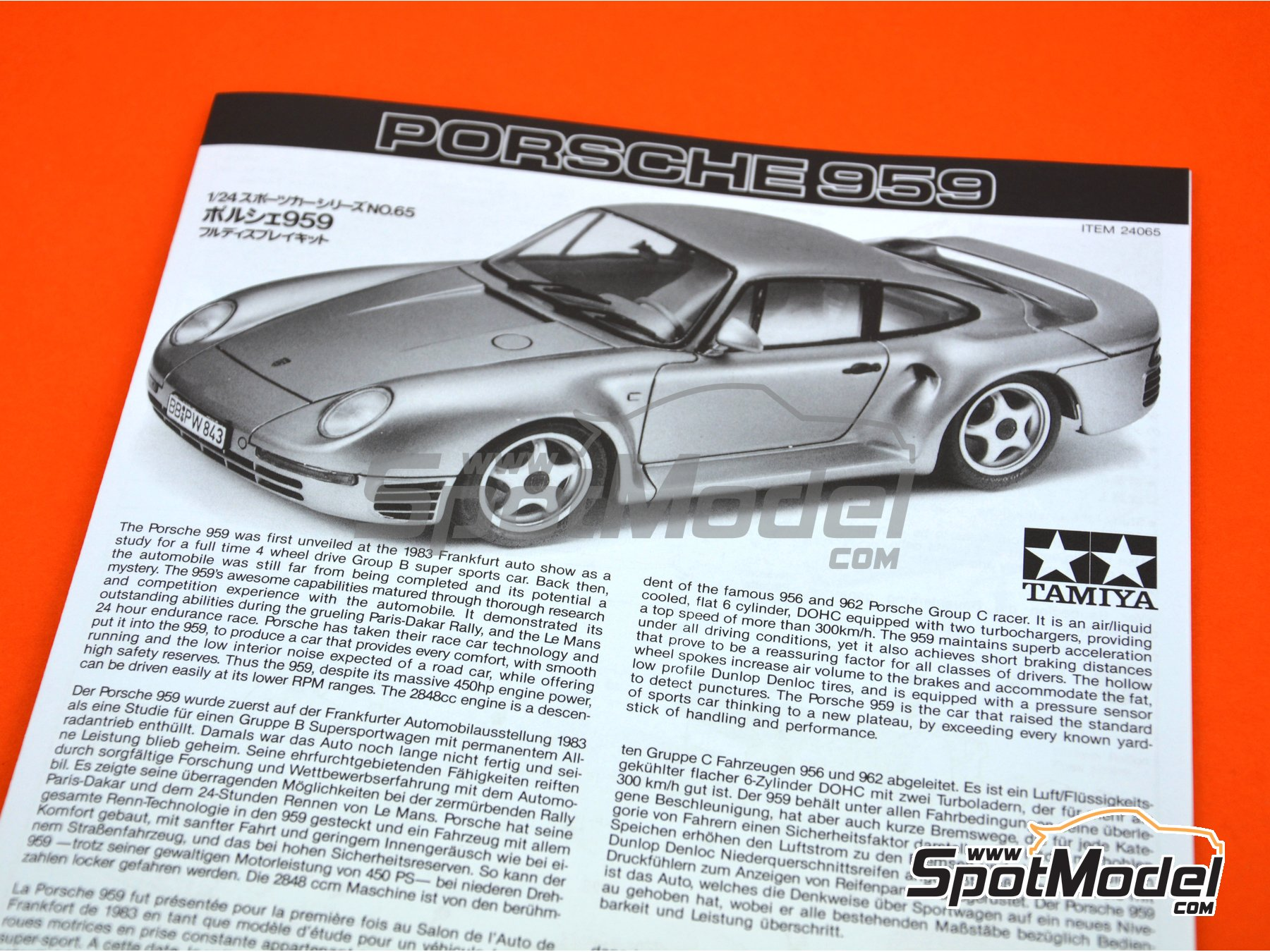 Image 6: Porsche 959 | Model kit in 1/24 scale manufactured by Tamiya (ref. TAM24065)
