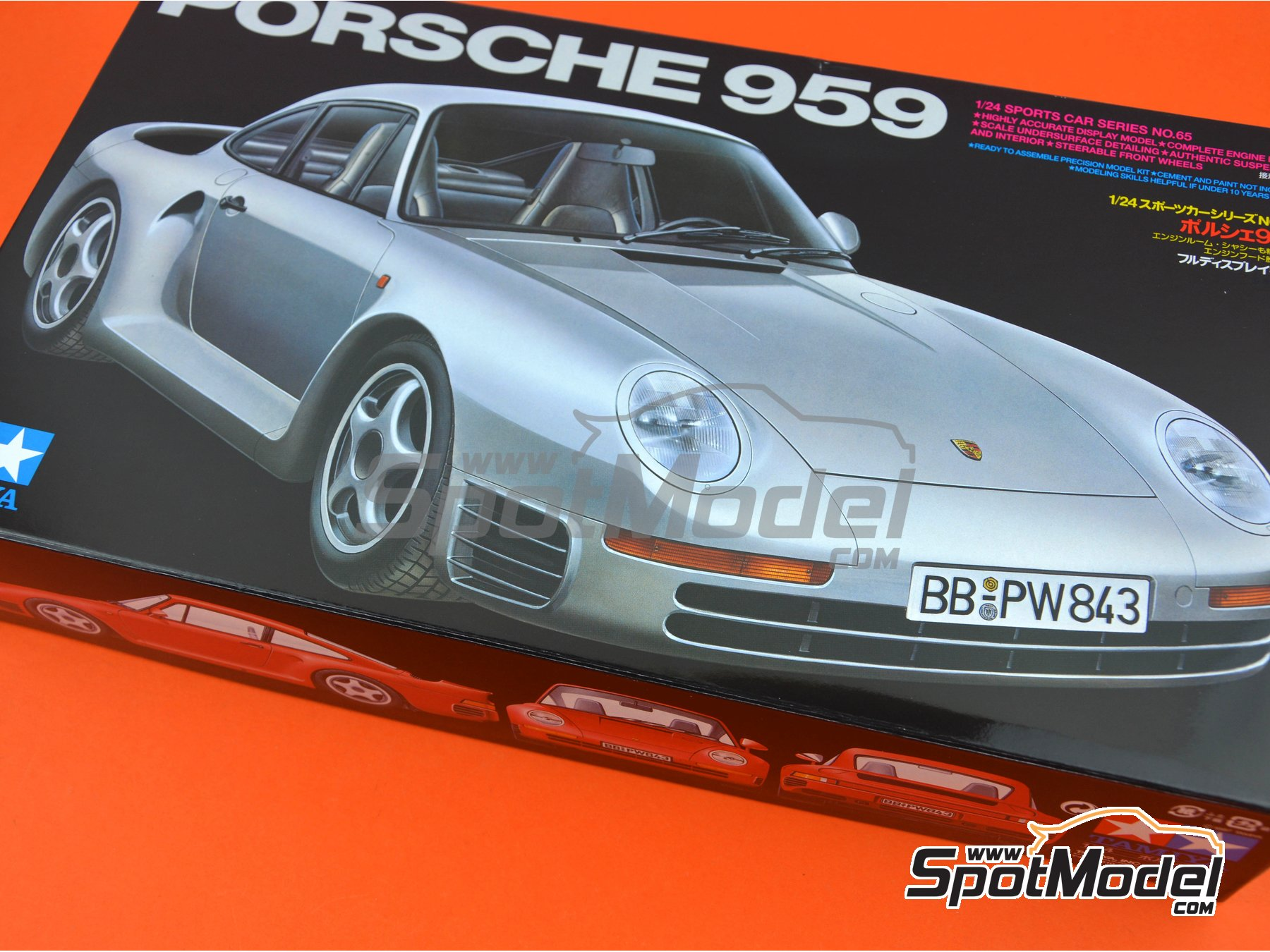Image 9: Porsche 959 | Model kit in 1/24 scale manufactured by Tamiya (ref. TAM24065)