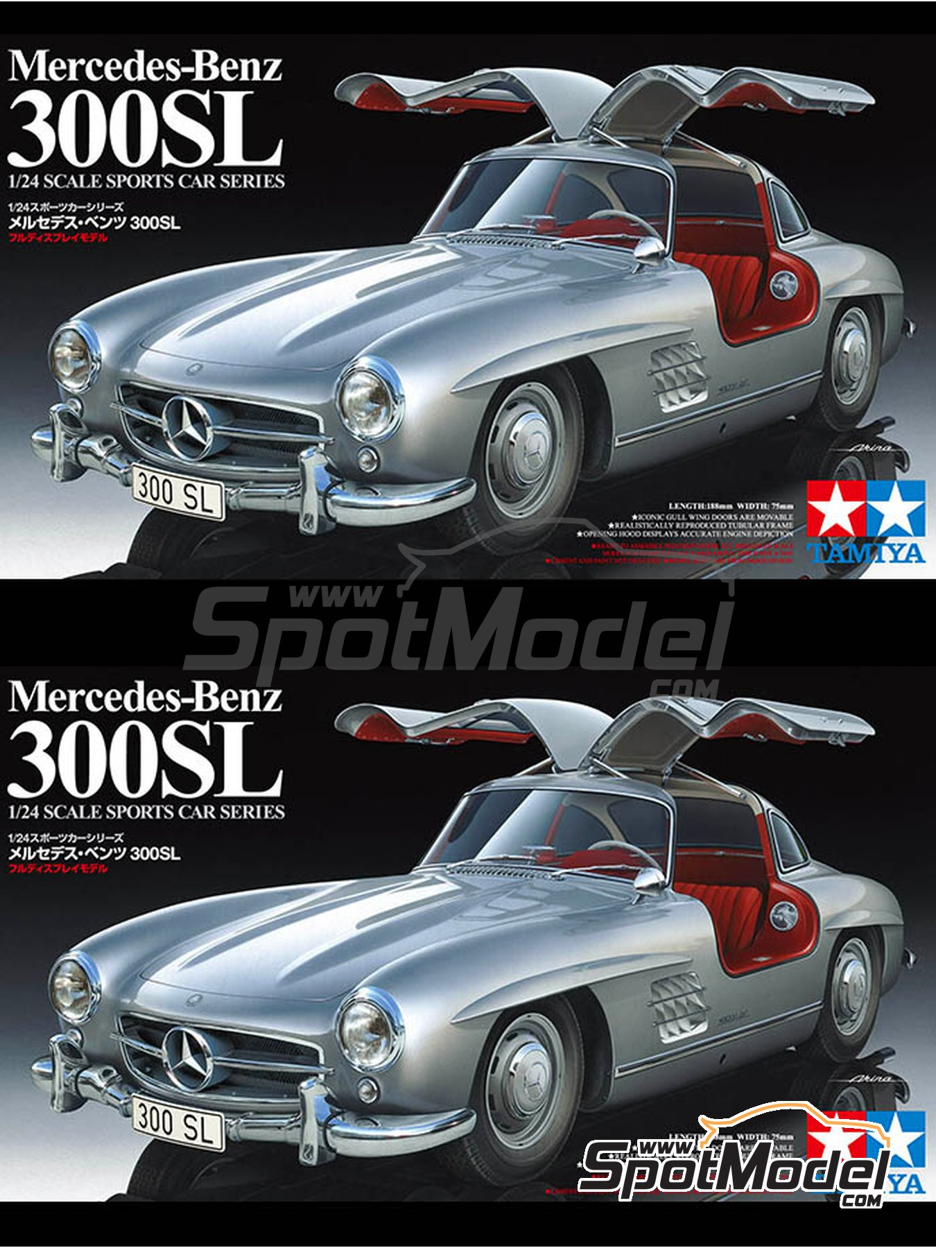 Tamiya model car kit 1 24 scale mercedes benz 300sl for Mercedes benz scale model cars
