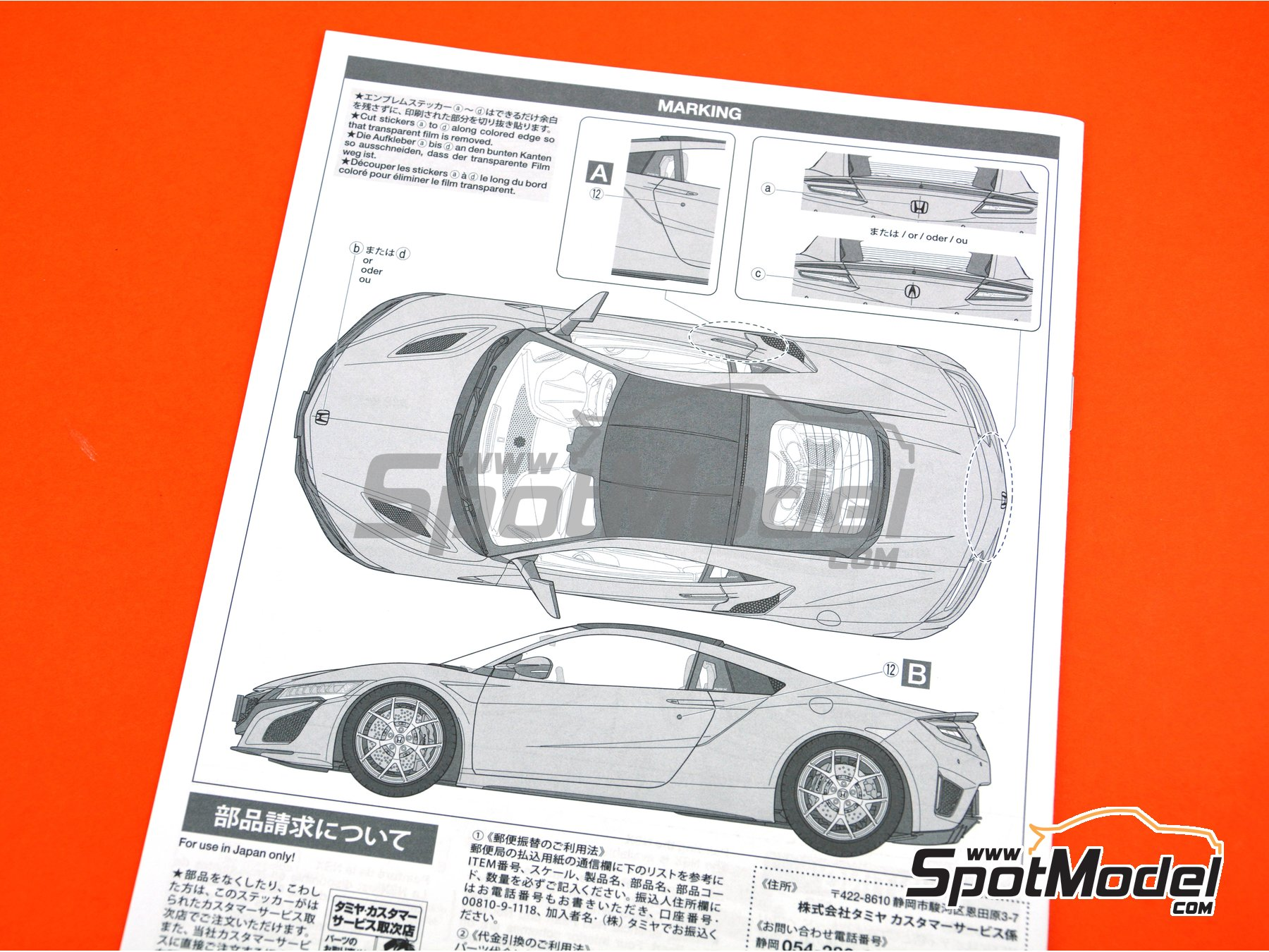 Image 17: Honda Acura NSX | Model car kit in 1/24 scale manufactured by Tamiya (ref. TAM24344)