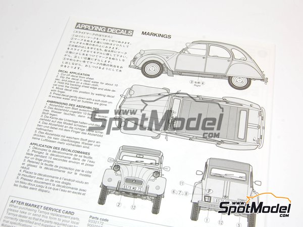 Image 3: Citroën 2CV | Model car kit in 1/24 scale manufactured by Tamiya (ref. TAM25415, also 25415)