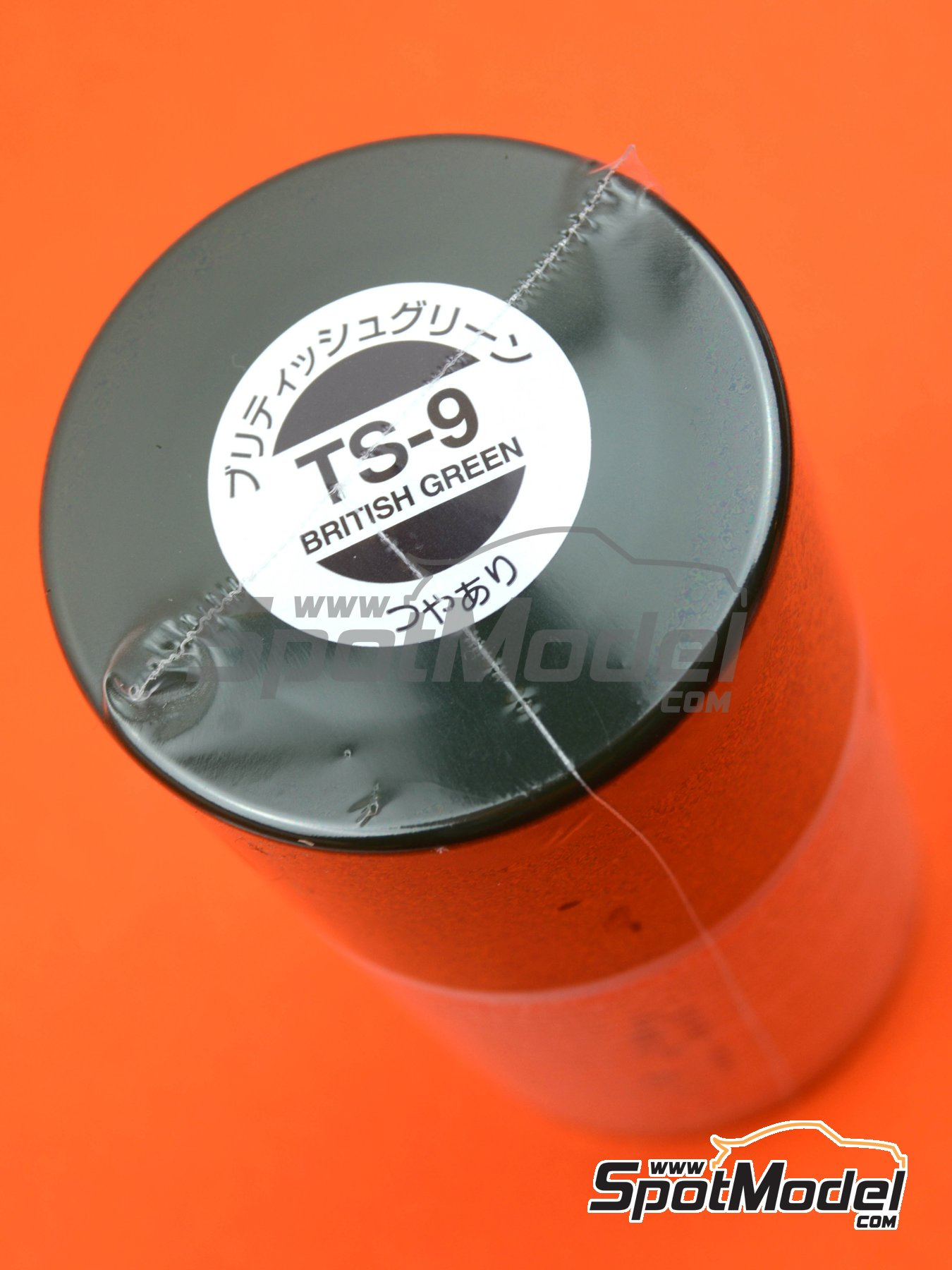 British green - TS-9 | Spray manufactured by Tamiya (ref.TAM85009, also 85009, TS9 and TS-9) image